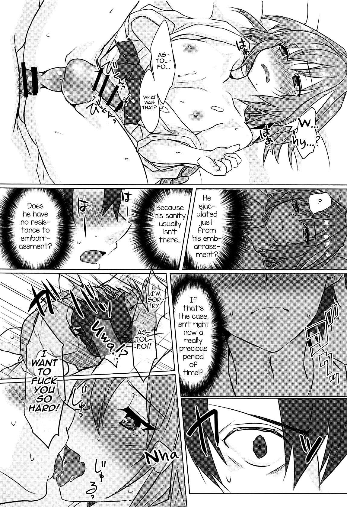 Boku no Risei ga Fukkatsu Shitara Master no Risei ga Jouhatsu Shimashita 25