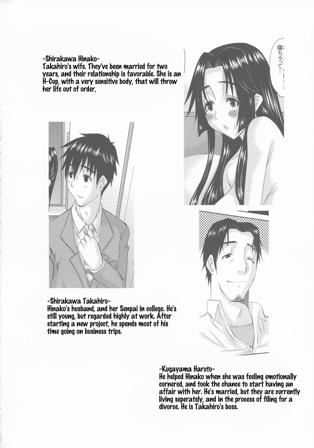 Zoku Hitozuma Hinako-san no Ikenai Yokubou 3