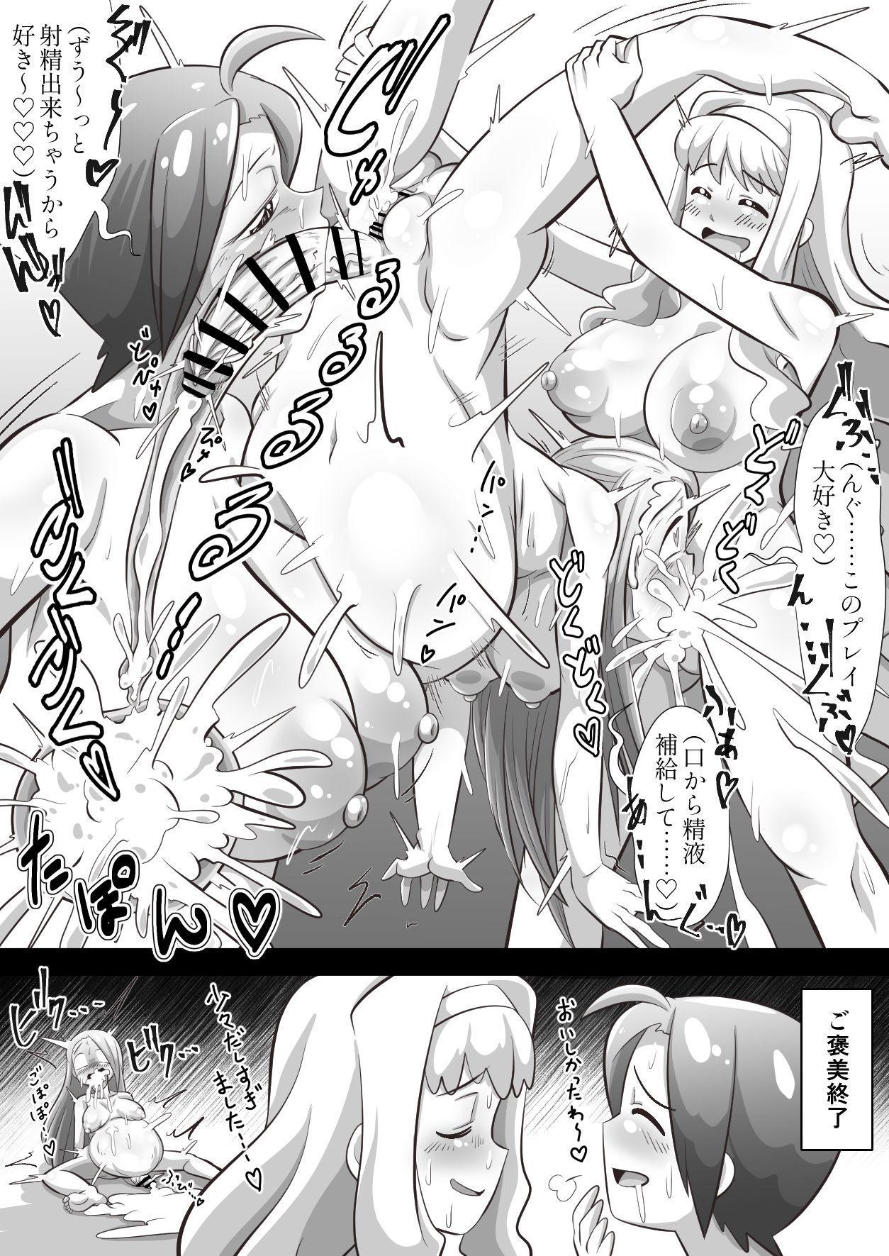 Azusa and Takane's Futanari Iori Training Plan 26