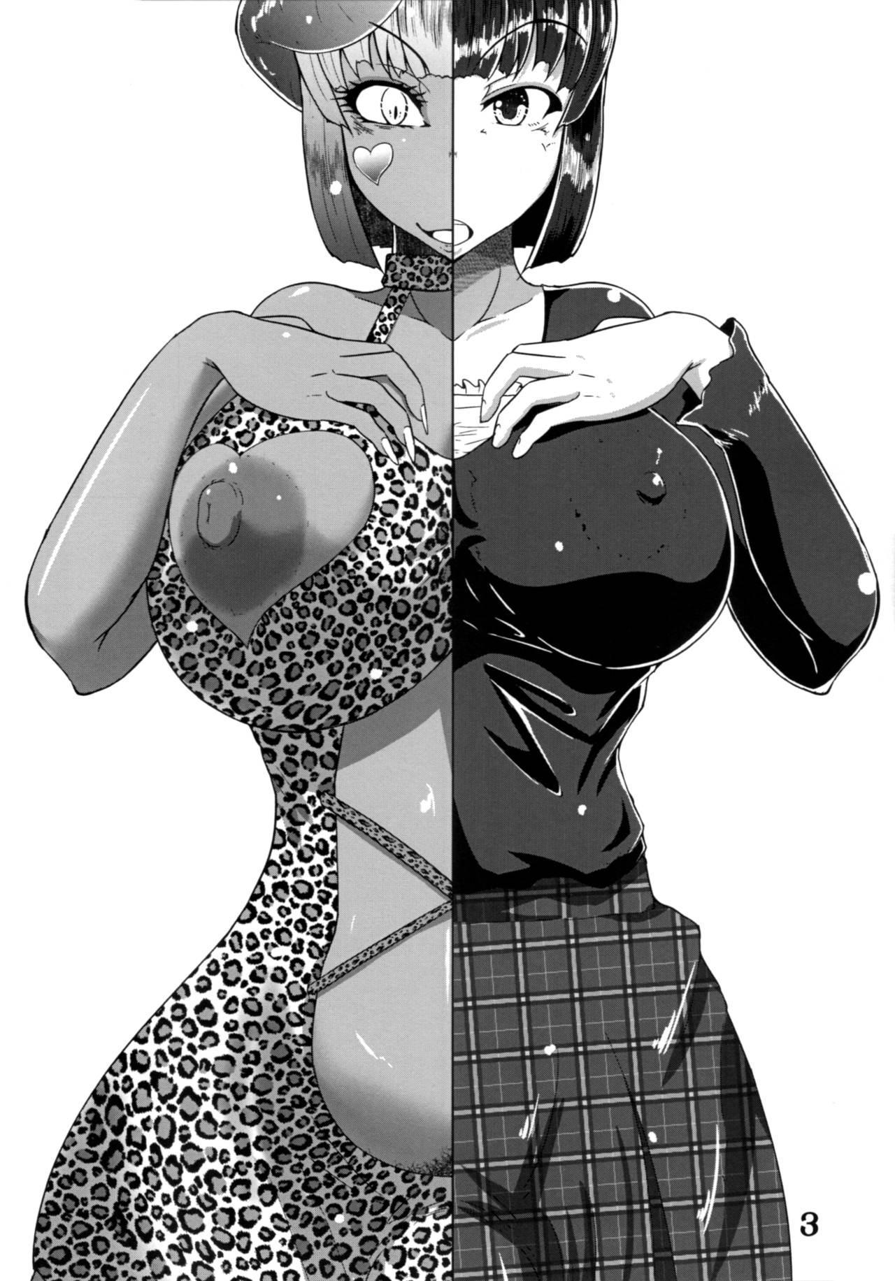 Mihiraki 2 Koma Mono 1