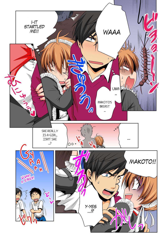 Nyotaika de Ecchi Kenshin!? Mirudake tte Itta no ni... 6 | Gender Bender Into Sexy Medical Examination! You said that you were only going to look... 6 4