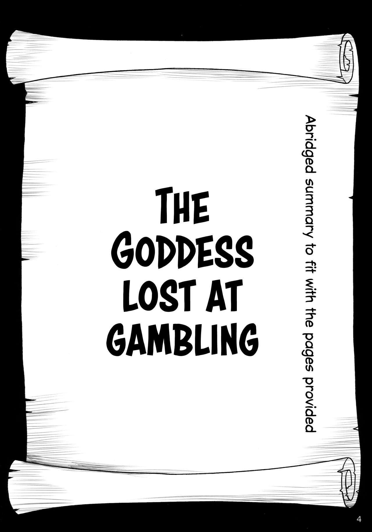 Megami ga Gamble ni Makeru Wake Nai Janai | There's No Way a Goddess Can Lose at Gambling 2