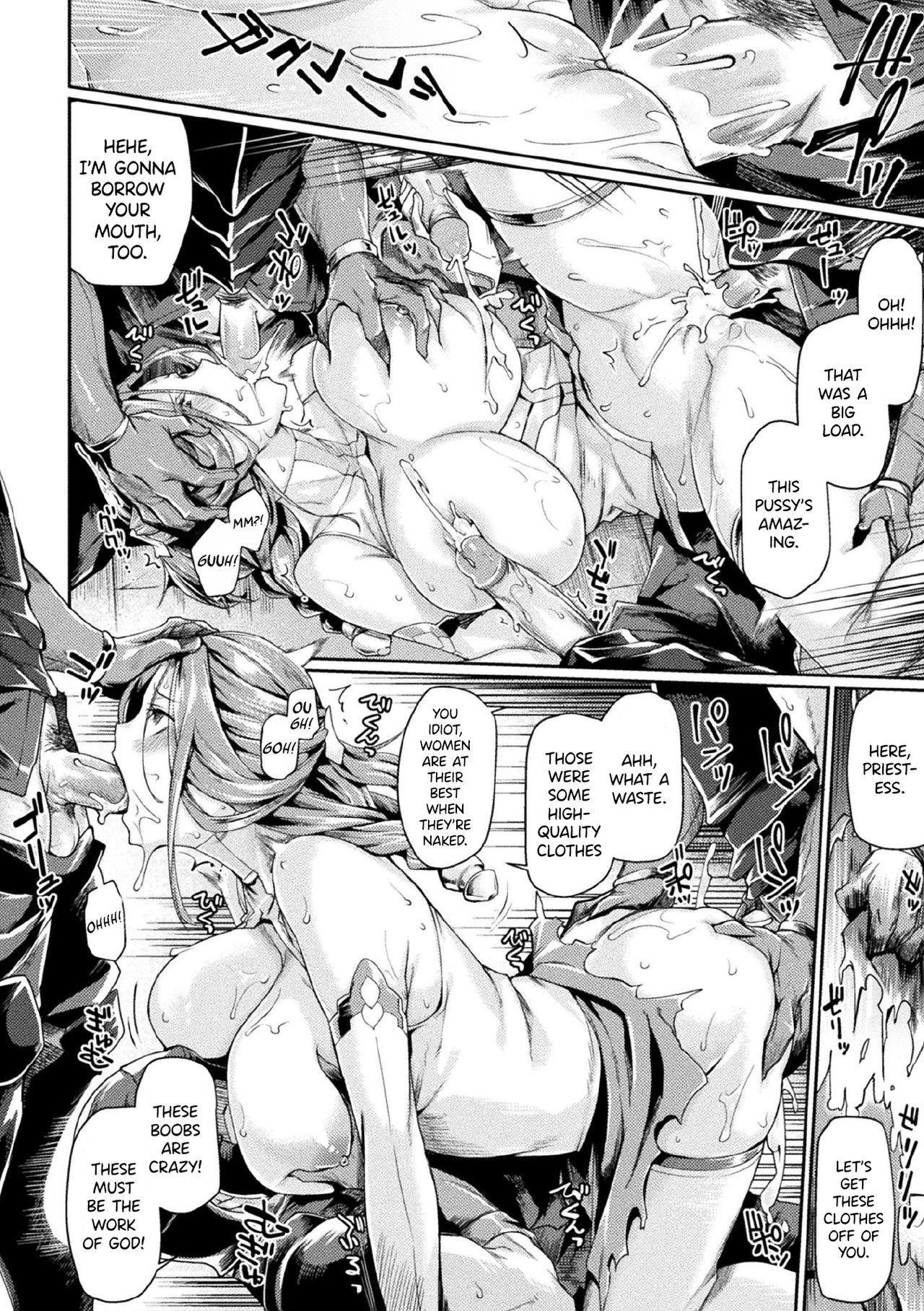 [Tsukitokage] Kuroinu II ~Inyoku ni Somaru Haitoku no Miyako, Futatabi~ THE COMIC Chapter 2 (Haiboku Otome Ecstasy Vol. 21) [English] {Hennojin} [Decensored] [Digital] 9