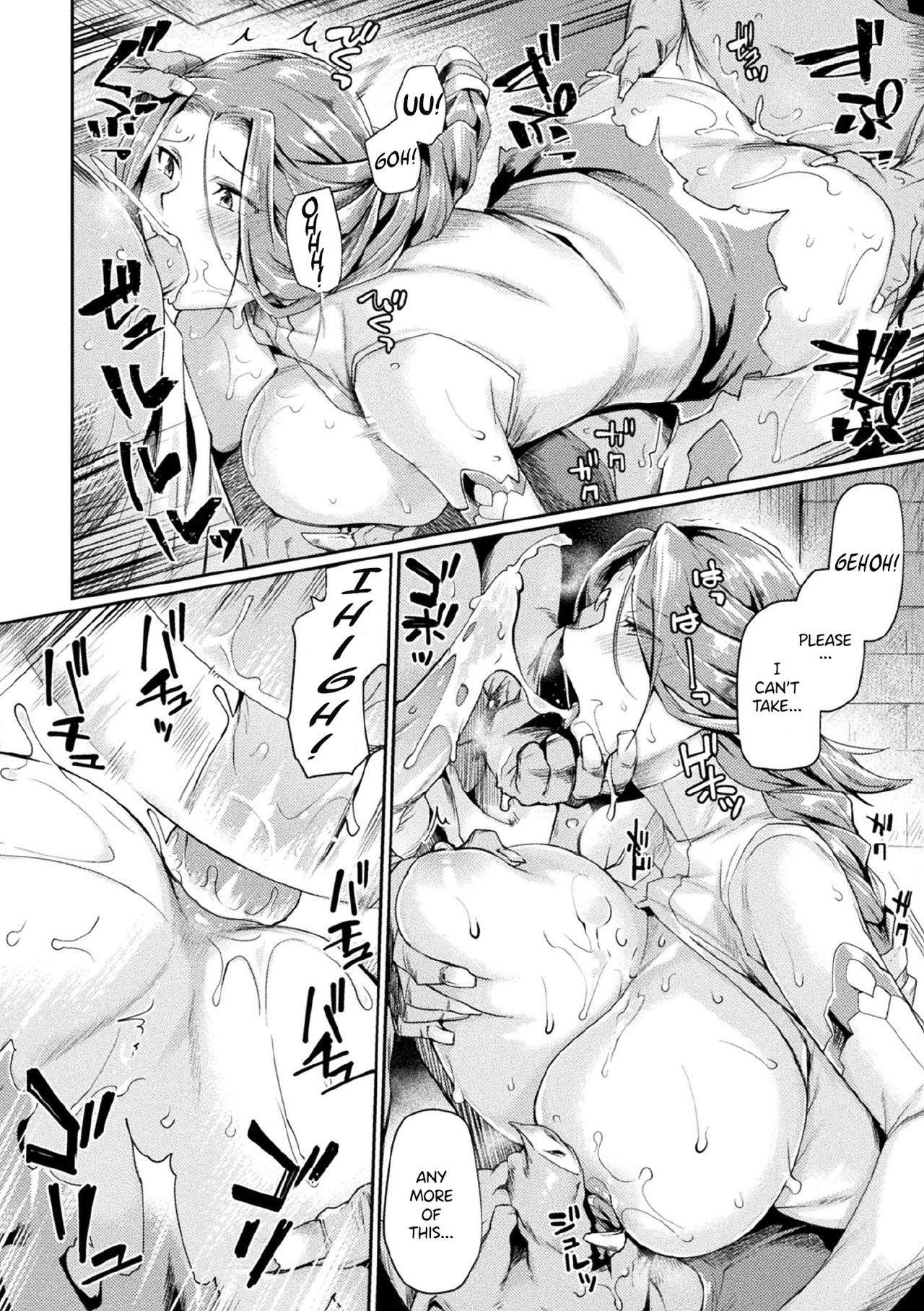 [Tsukitokage] Kuroinu II ~Inyoku ni Somaru Haitoku no Miyako, Futatabi~ THE COMIC Chapter 2 (Haiboku Otome Ecstasy Vol. 21) [English] {Hennojin} [Decensored] [Digital] 11