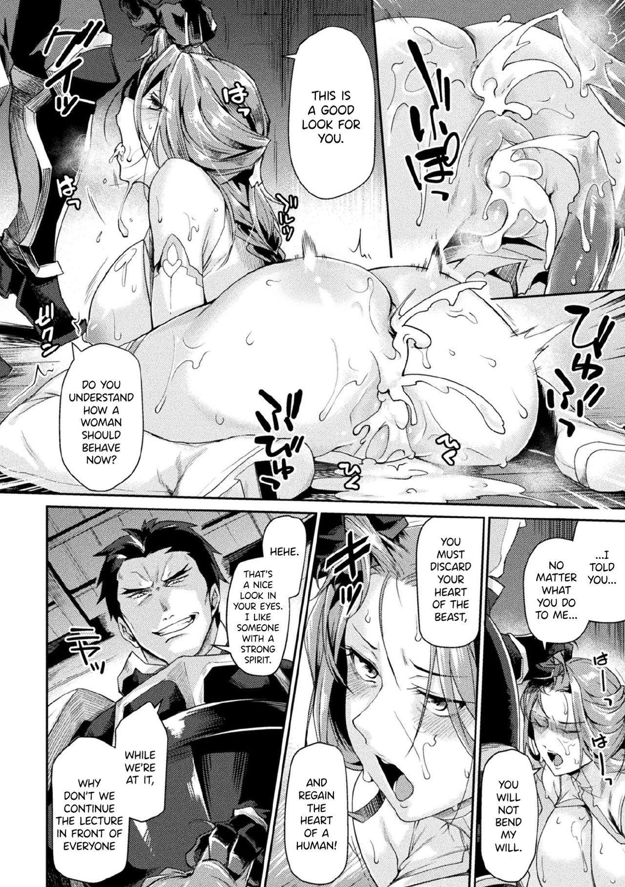 [Tsukitokage] Kuroinu II ~Inyoku ni Somaru Haitoku no Miyako, Futatabi~ THE COMIC Chapter 2 (Haiboku Otome Ecstasy Vol. 21) [English] {Hennojin} [Decensored] [Digital] 13