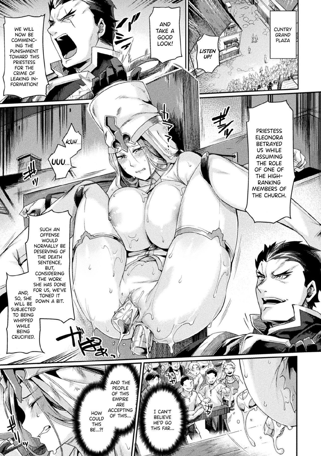 [Tsukitokage] Kuroinu II ~Inyoku ni Somaru Haitoku no Miyako, Futatabi~ THE COMIC Chapter 2 (Haiboku Otome Ecstasy Vol. 21) [English] {Hennojin} [Decensored] [Digital] 14