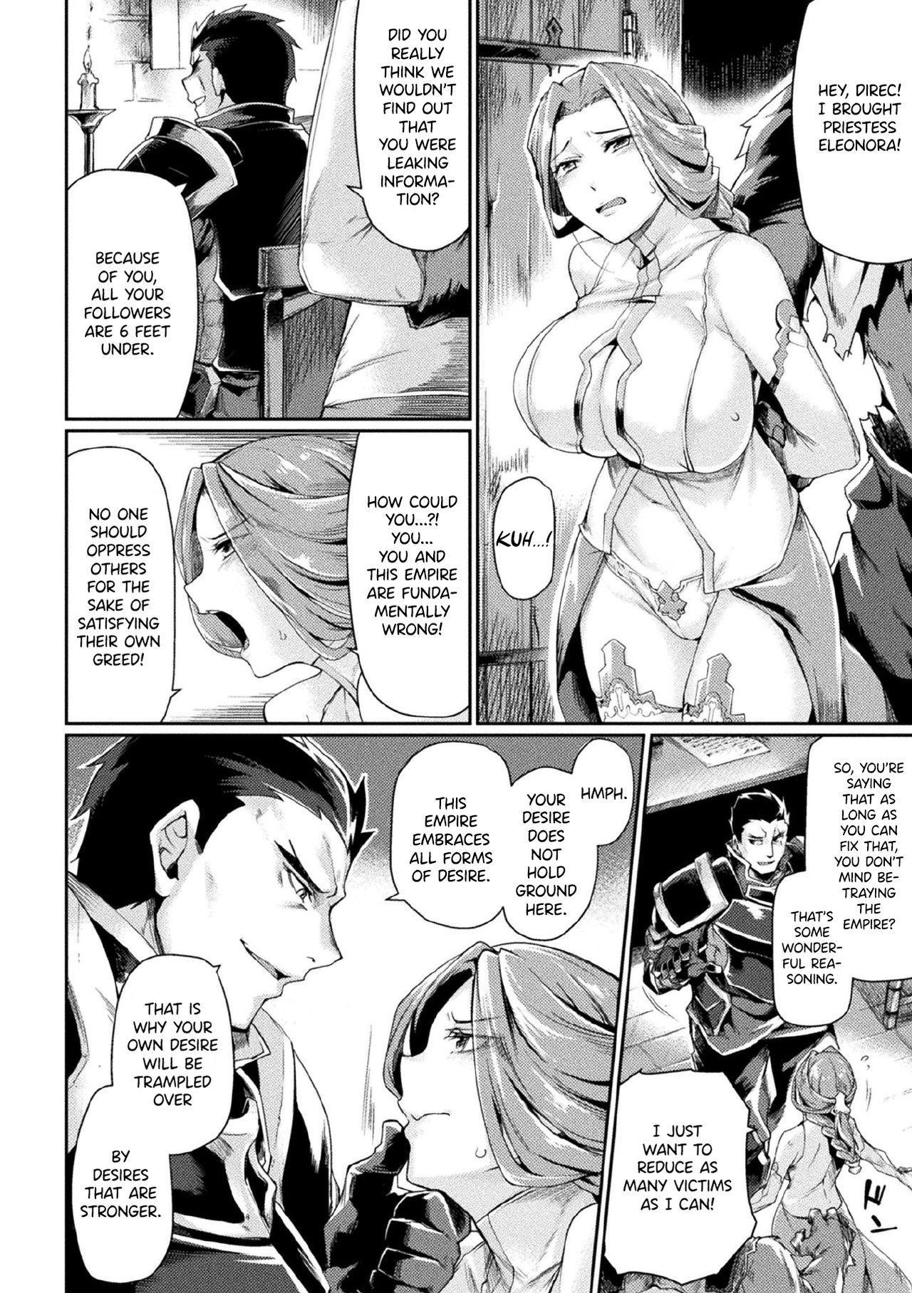 [Tsukitokage] Kuroinu II ~Inyoku ni Somaru Haitoku no Miyako, Futatabi~ THE COMIC Chapter 2 (Haiboku Otome Ecstasy Vol. 21) [English] {Hennojin} [Decensored] [Digital] 1