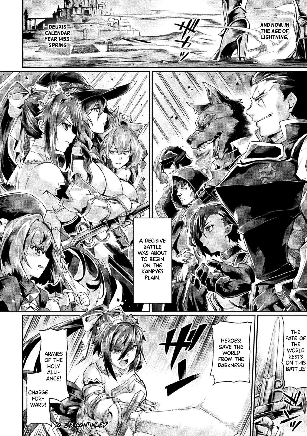 [Tsukitokage] Kuroinu II ~Inyoku ni Somaru Haitoku no Miyako, Futatabi~ THE COMIC Chapter 2 (Haiboku Otome Ecstasy Vol. 21) [English] {Hennojin} [Decensored] [Digital] 19