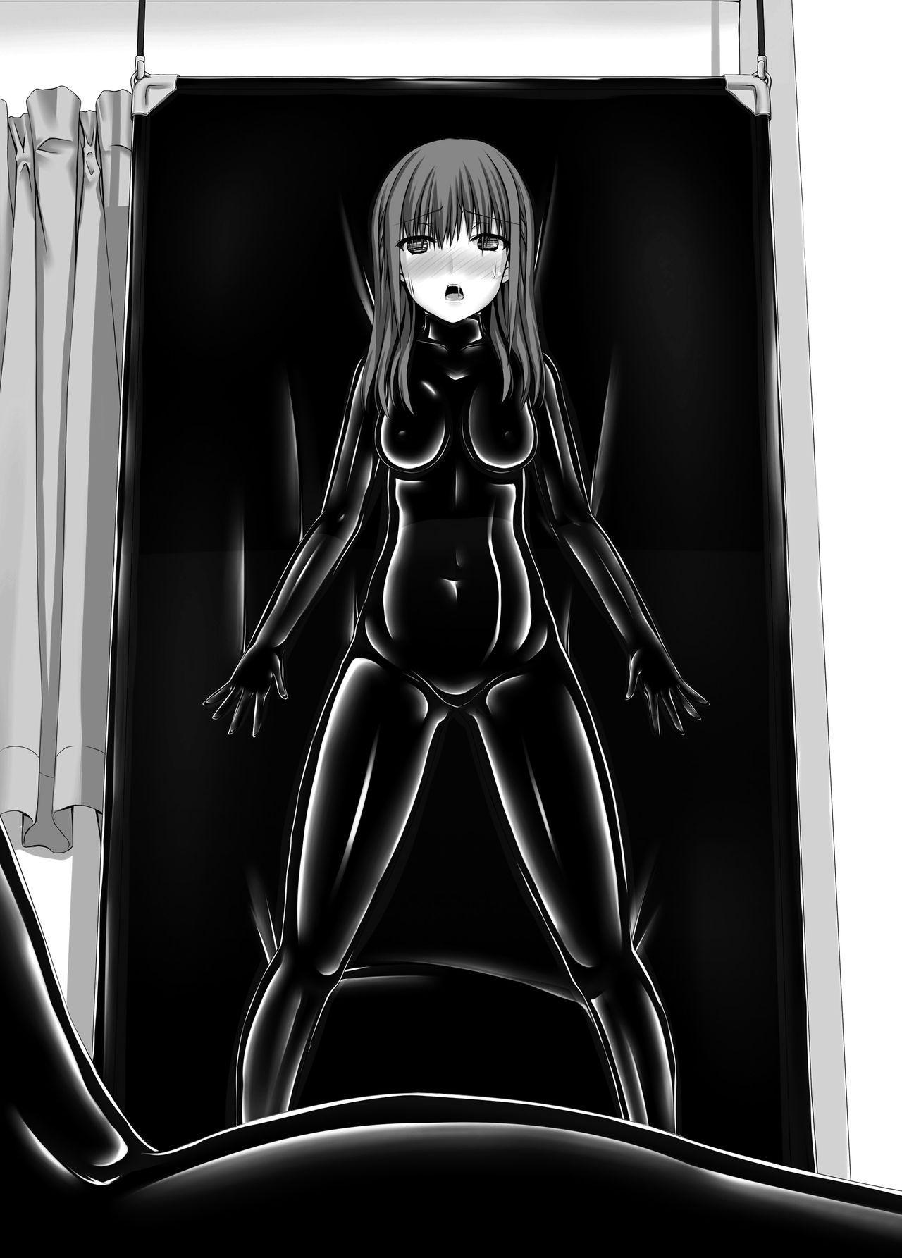 Beginning black4 21