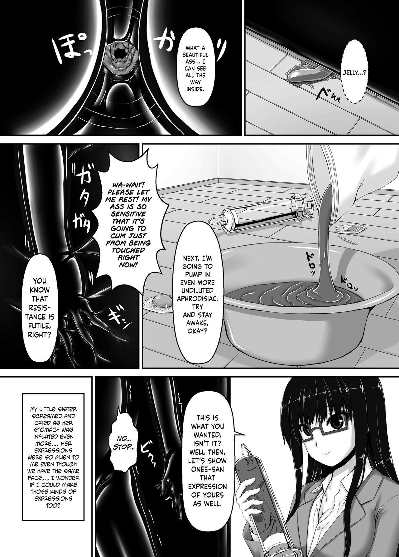 Beginning black4 26