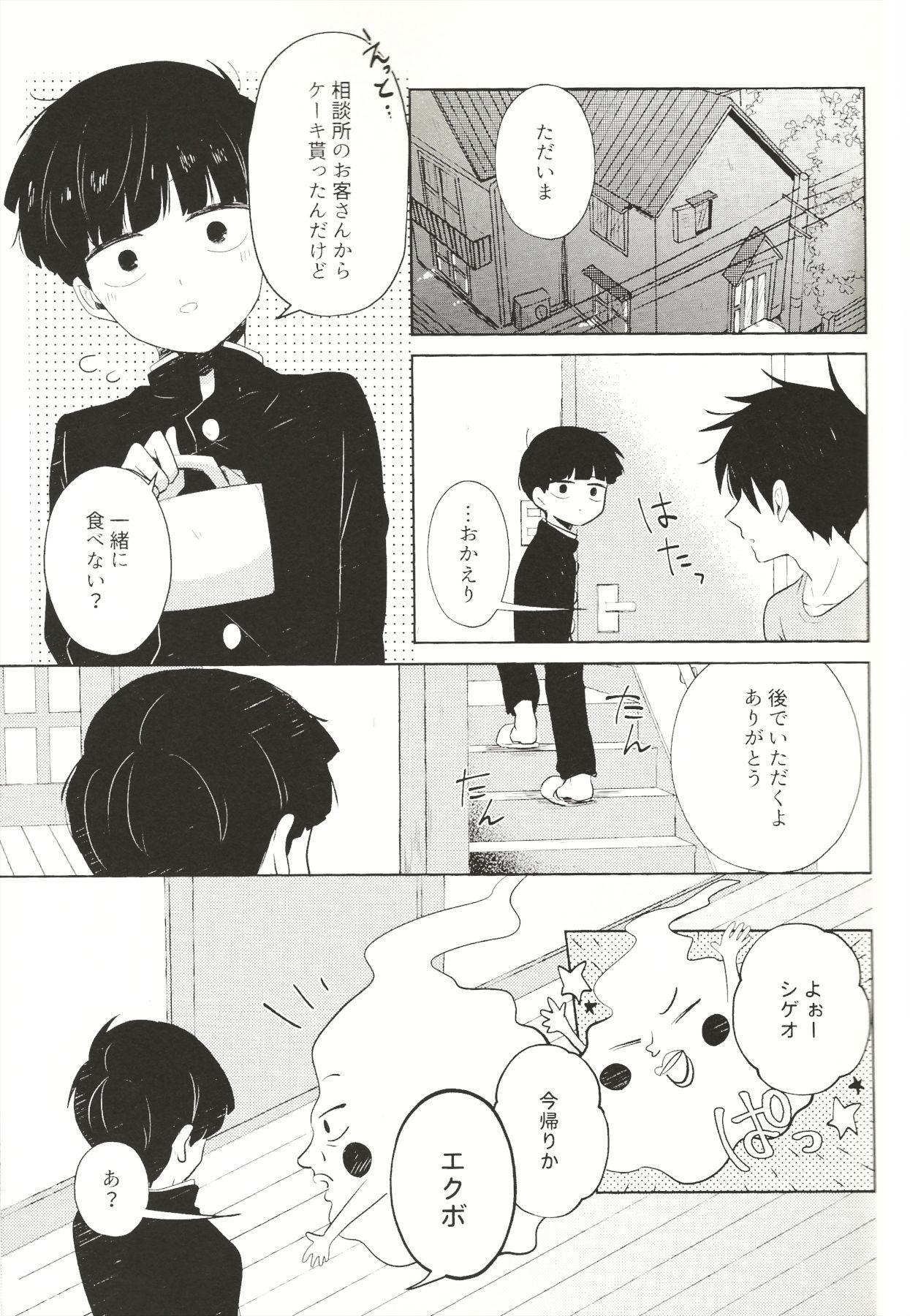 Kyojitsu 27