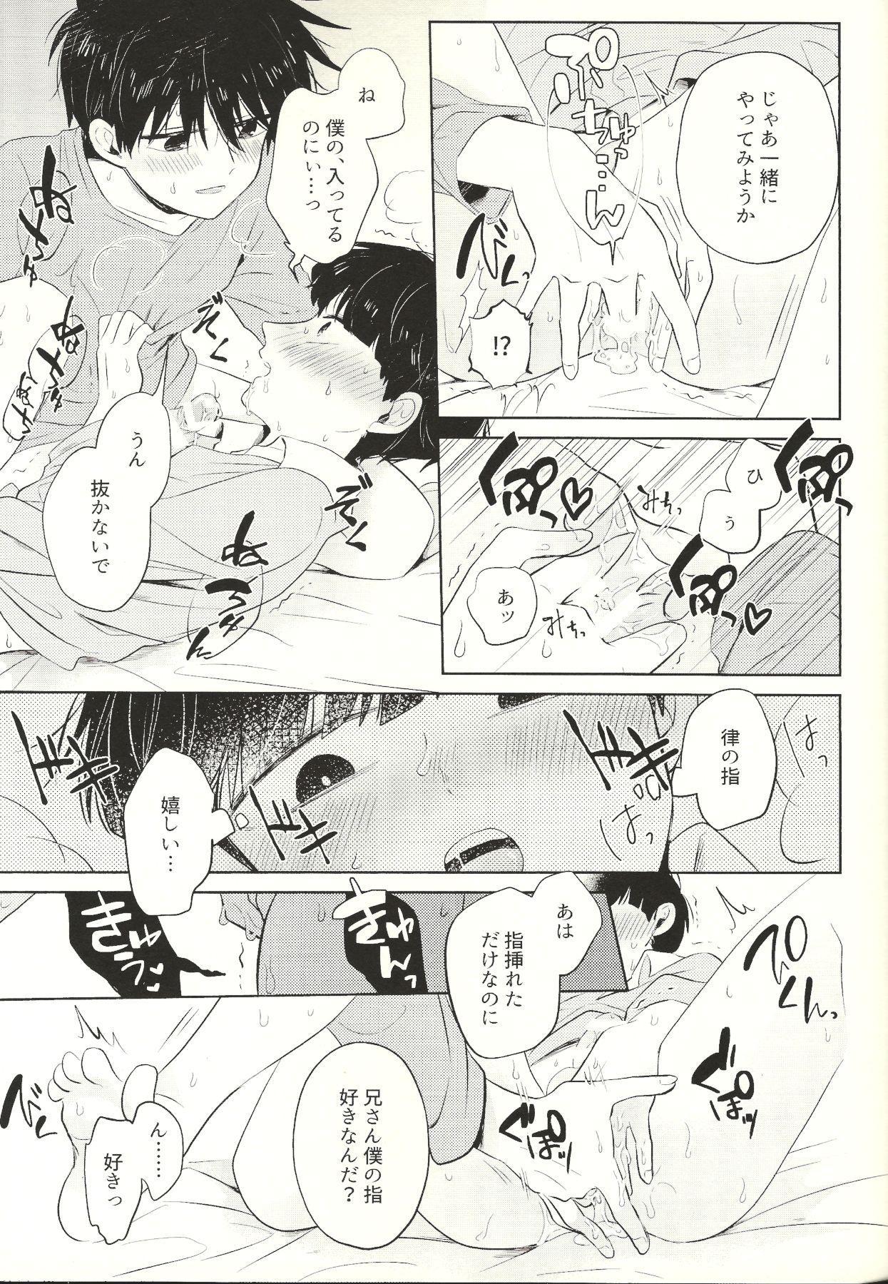 Kyojitsu 39