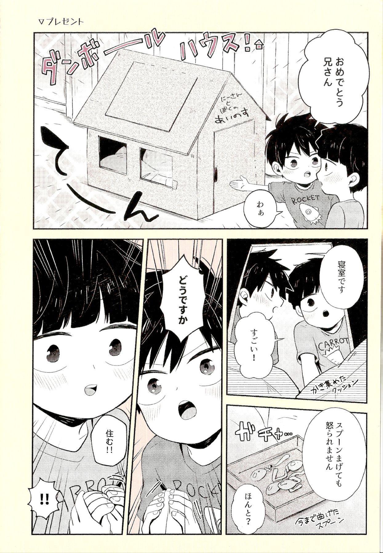 Kyojitsu 55
