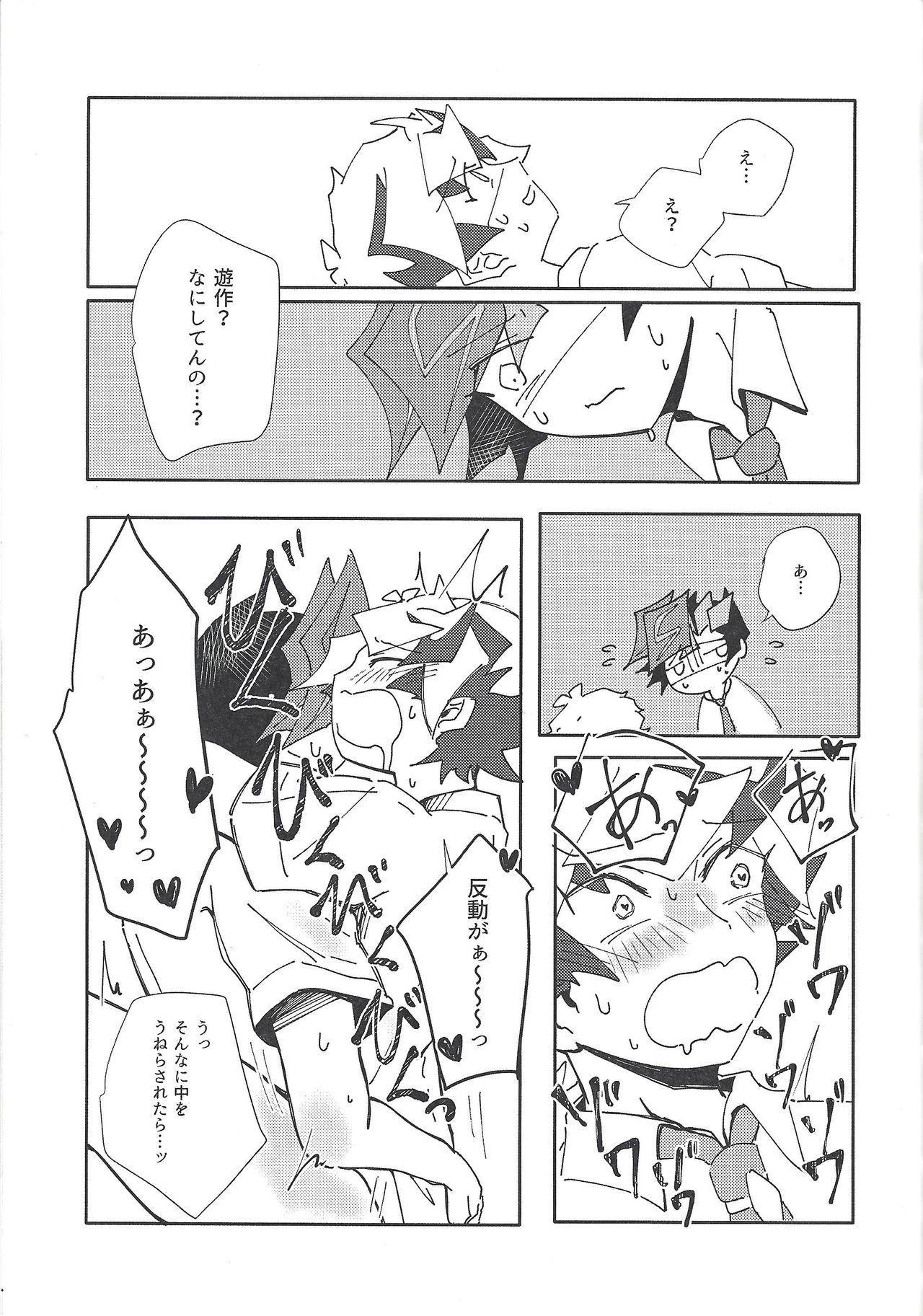 Homura Takeru wa `iya' to iwanai 41