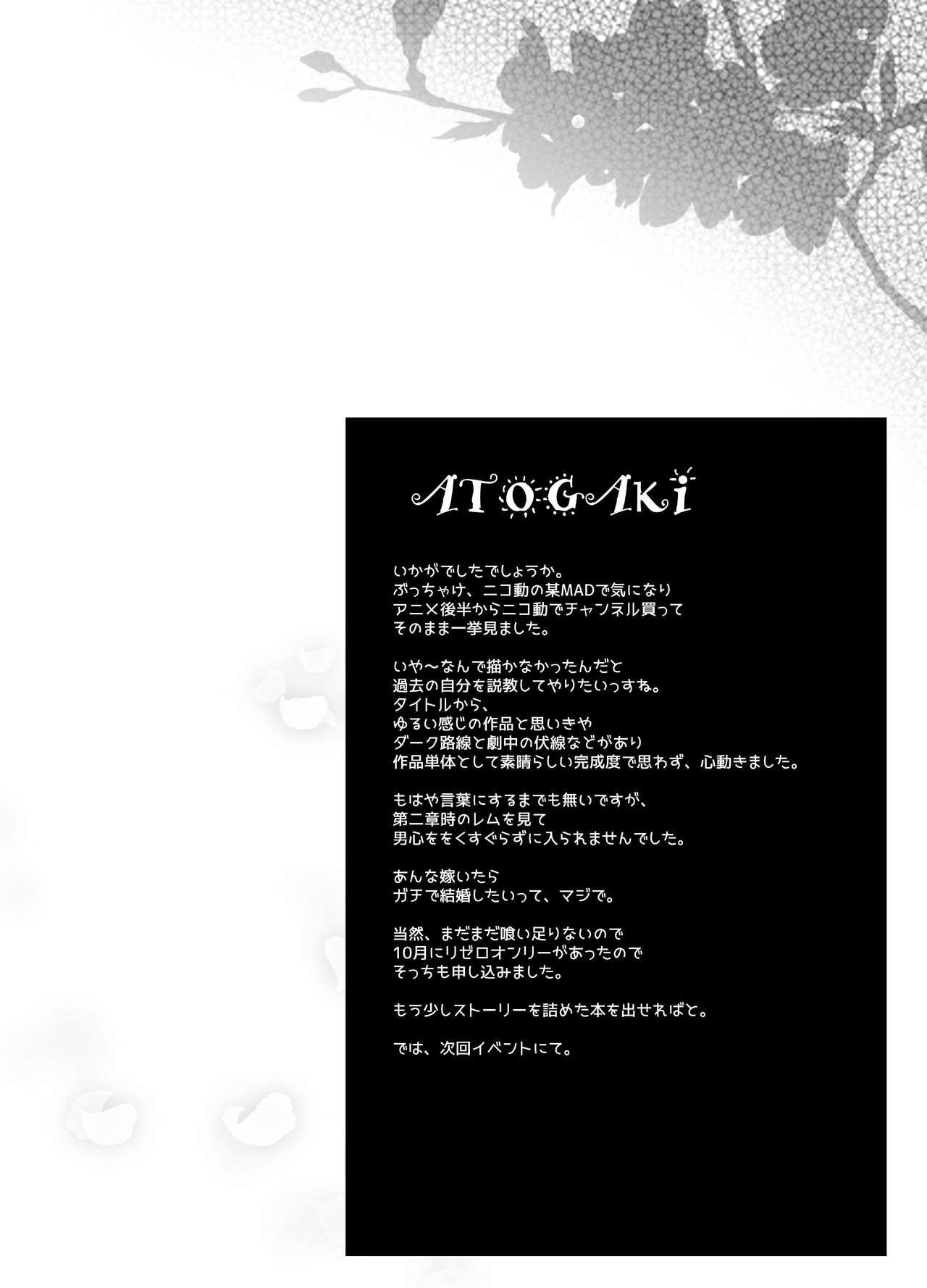 Kokoro ga Sasu Basho to Kuchiguse Soshite Kimi ga Iru 14