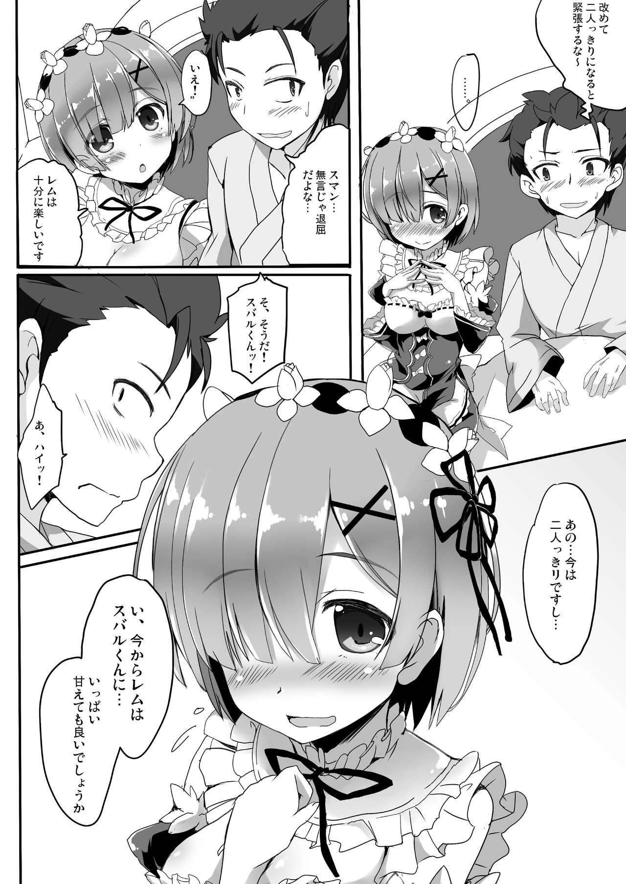 Kokoro ga Sasu Basho to Kuchiguse Soshite Kimi ga Iru 4