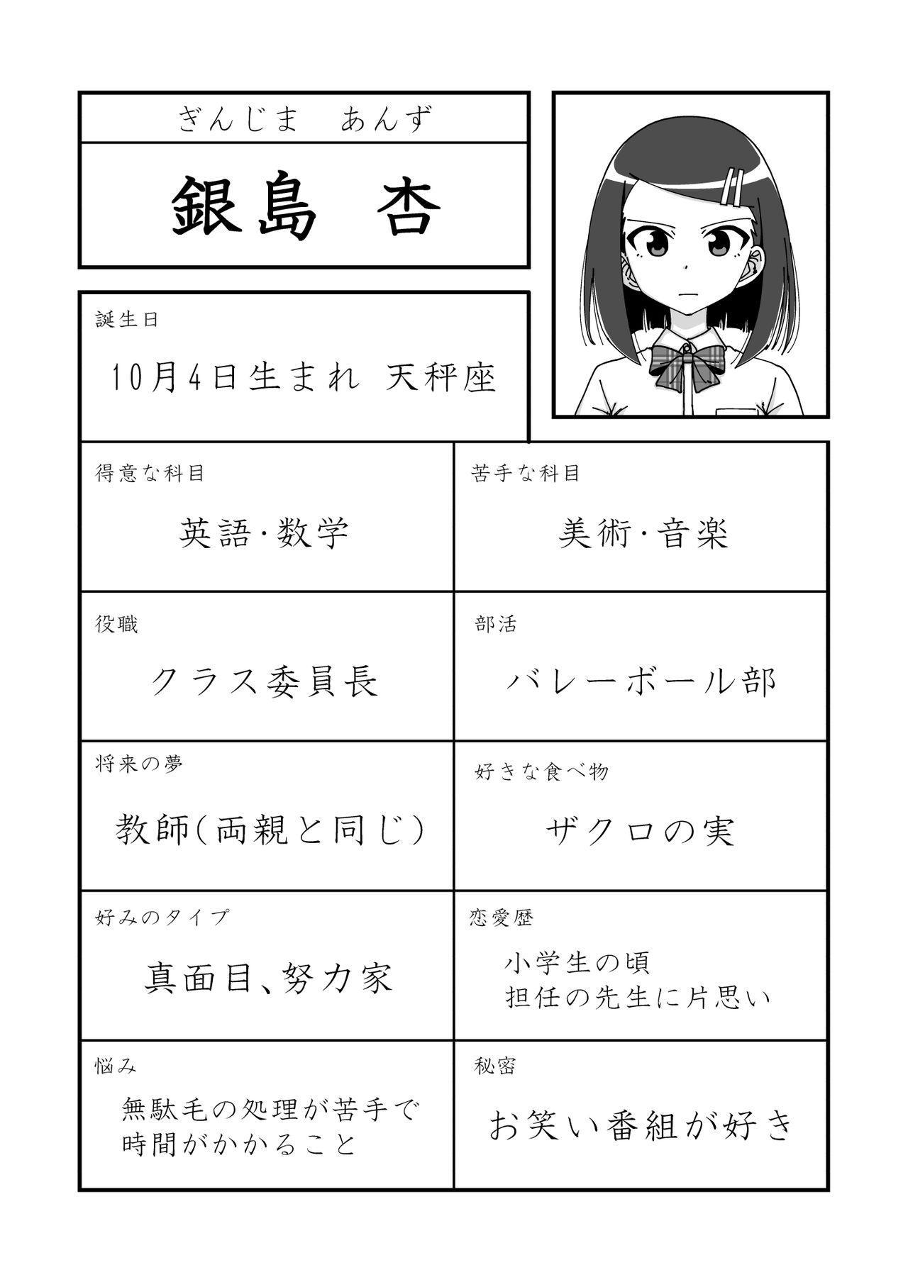 Saimin Musume 1