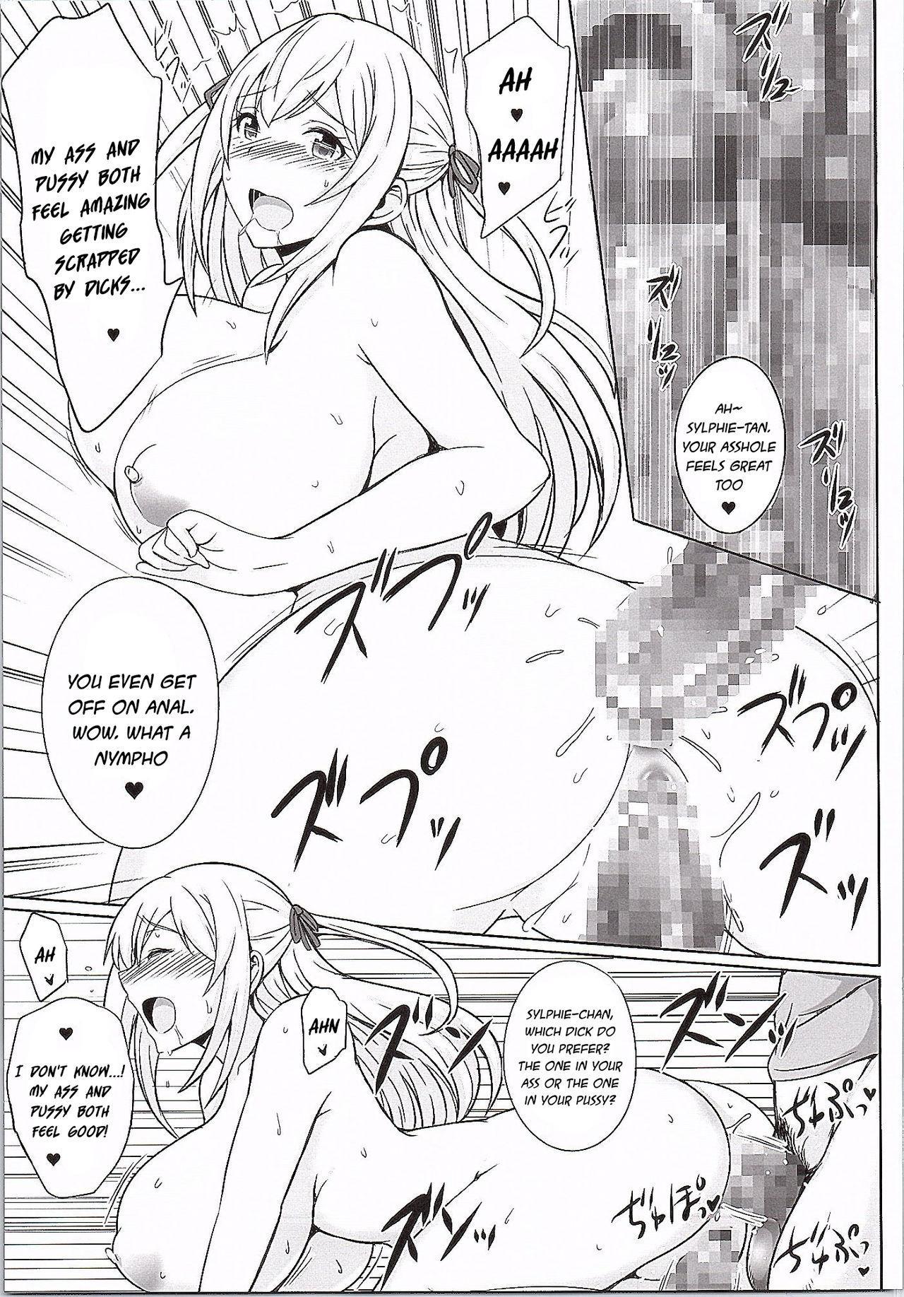 Amaama Shiruko 14