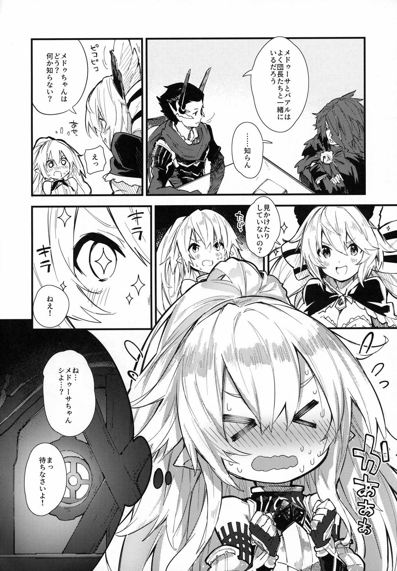 Medu Ecchi 2-satsume 4