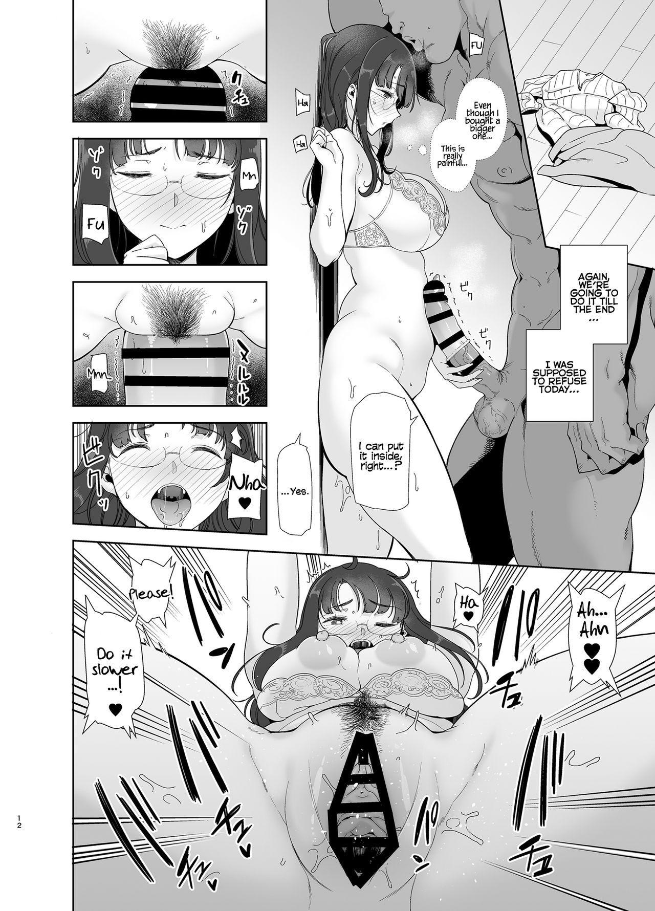 [DOLL PLAY (Kurosu Gatari)] Wild-shiki Nihonjin Tsuma no Netorikata Sono Ichi   Wild Method - How to Steal a Japanese Housewife - Part One [English] [Coffedrug] [Digital] 10