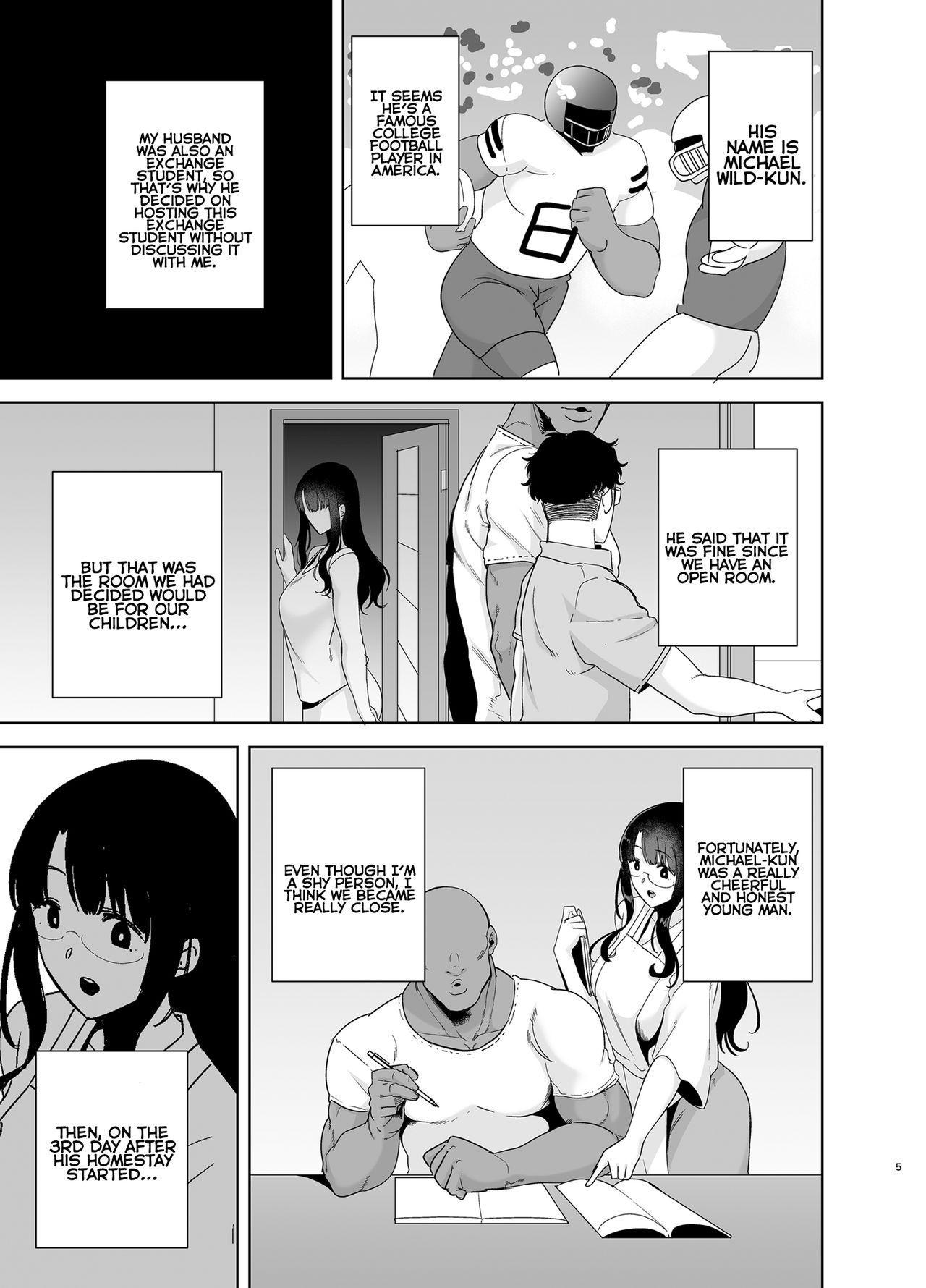 [DOLL PLAY (Kurosu Gatari)] Wild-shiki Nihonjin Tsuma no Netorikata Sono Ichi   Wild Method - How to Steal a Japanese Housewife - Part One [English] [Coffedrug] [Digital] 3
