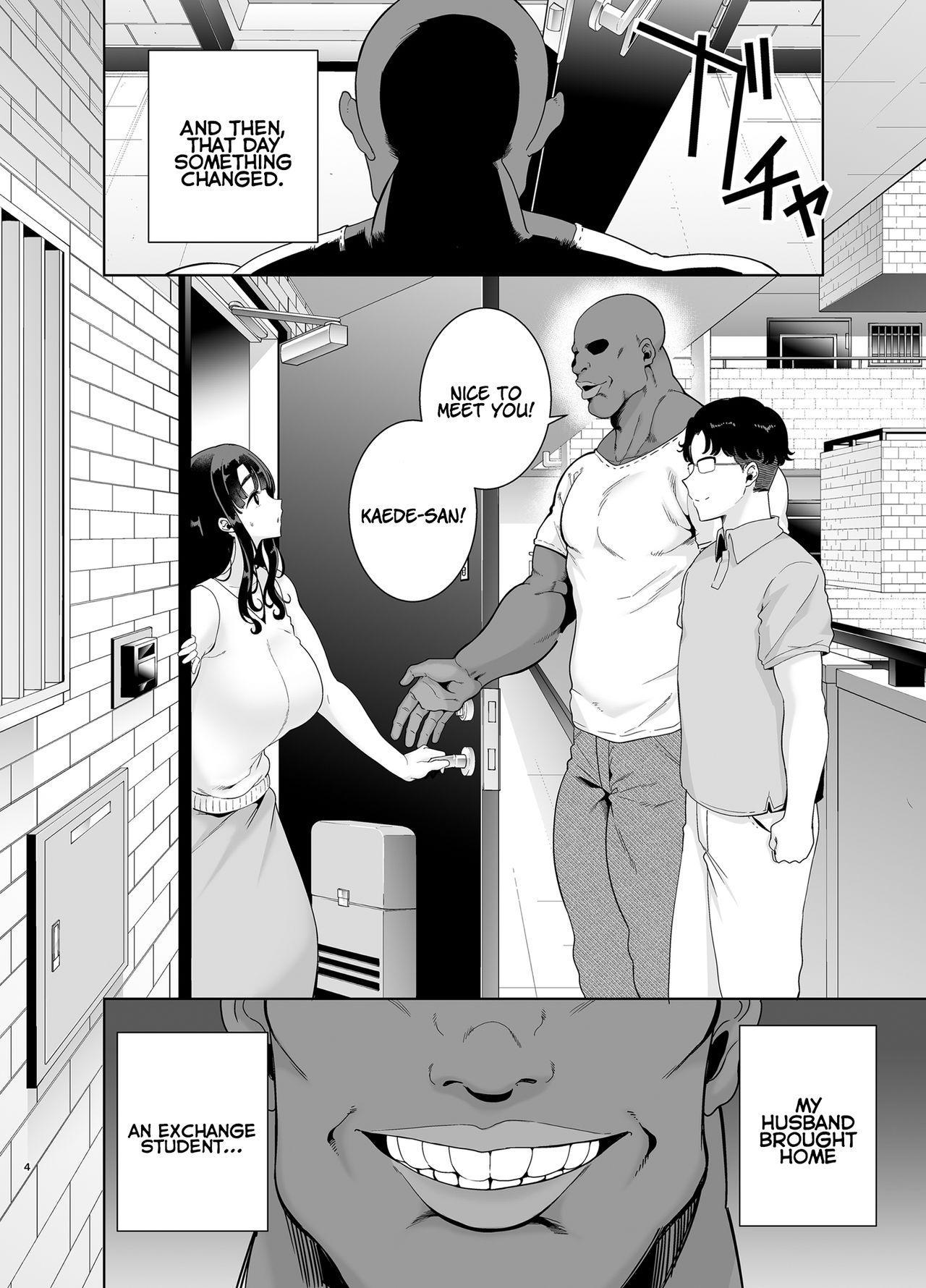 [DOLL PLAY (Kurosu Gatari)] Wild-shiki Nihonjin Tsuma no Netorikata Sono Ichi   Wild Method - How to Steal a Japanese Housewife - Part One [English] [Coffedrug] [Digital] 43