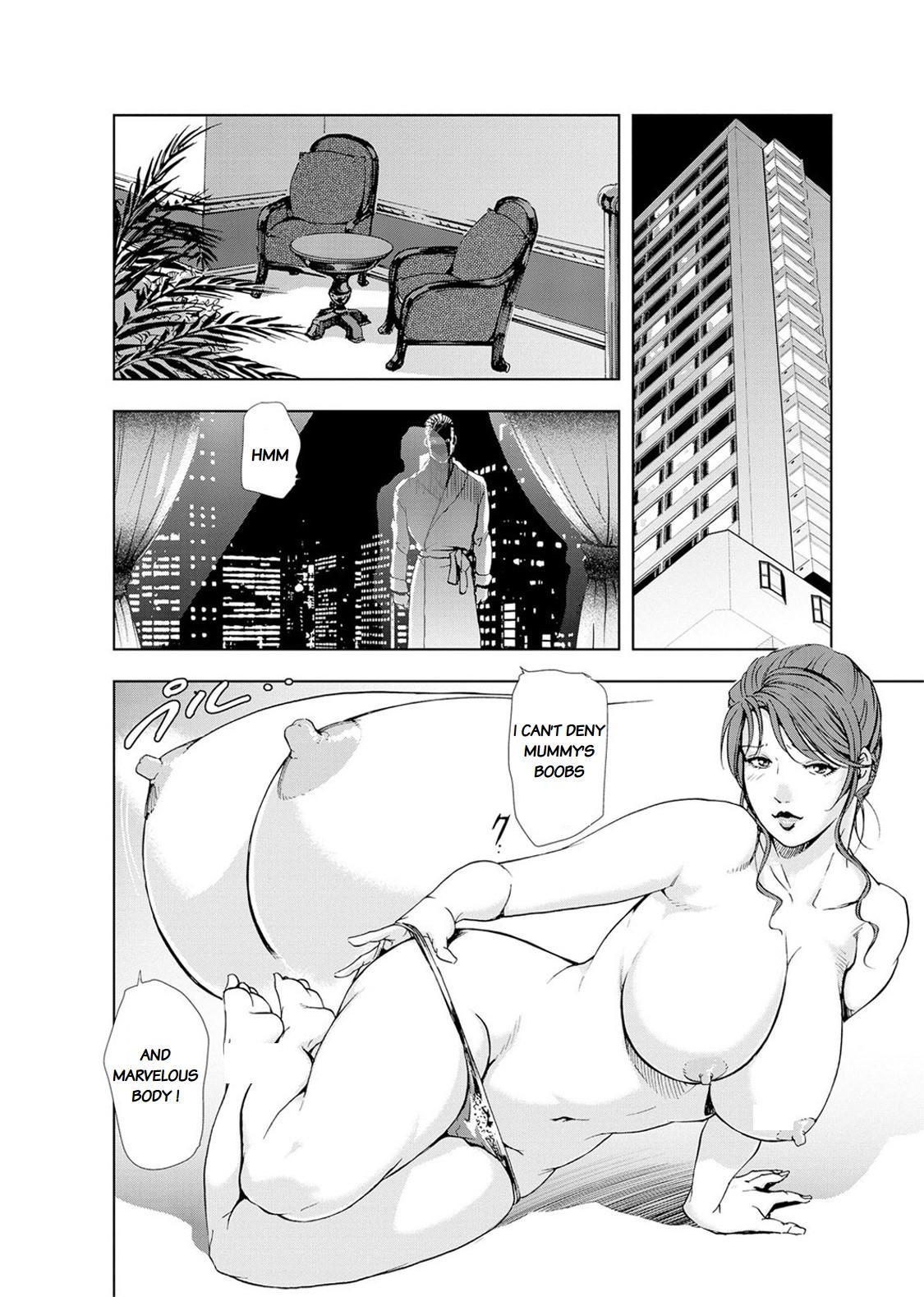 Nikuhisyo Yukiko chapter 20 1