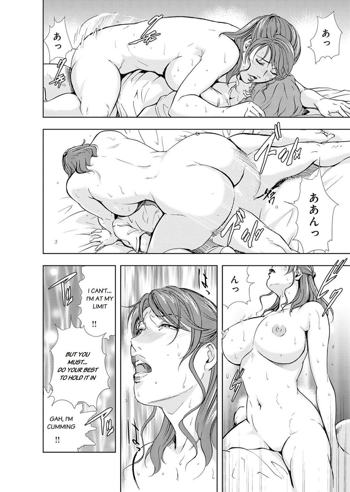 Nikuhisyo Yukiko chapter 20 19