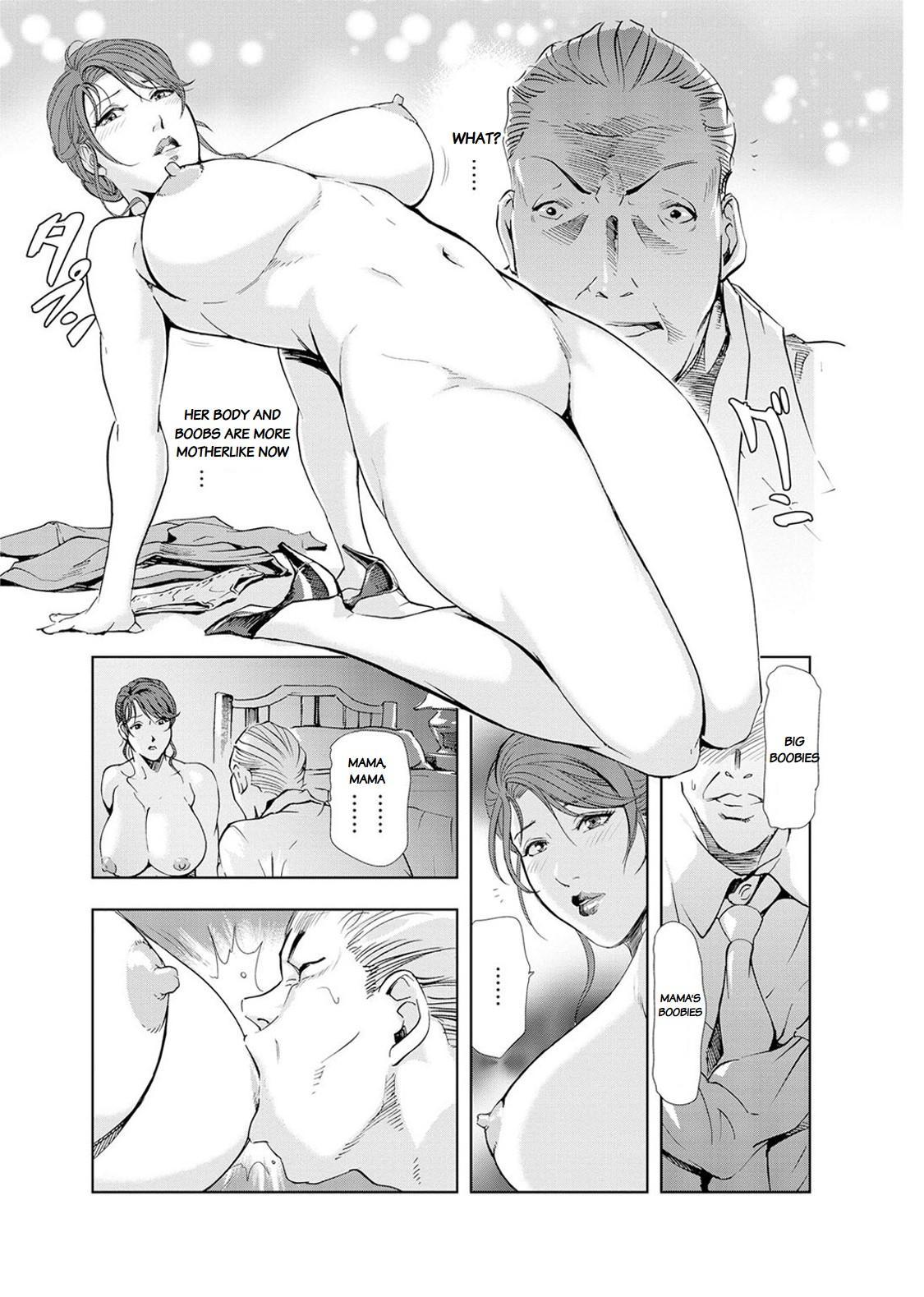 Nikuhisyo Yukiko chapter 20 22