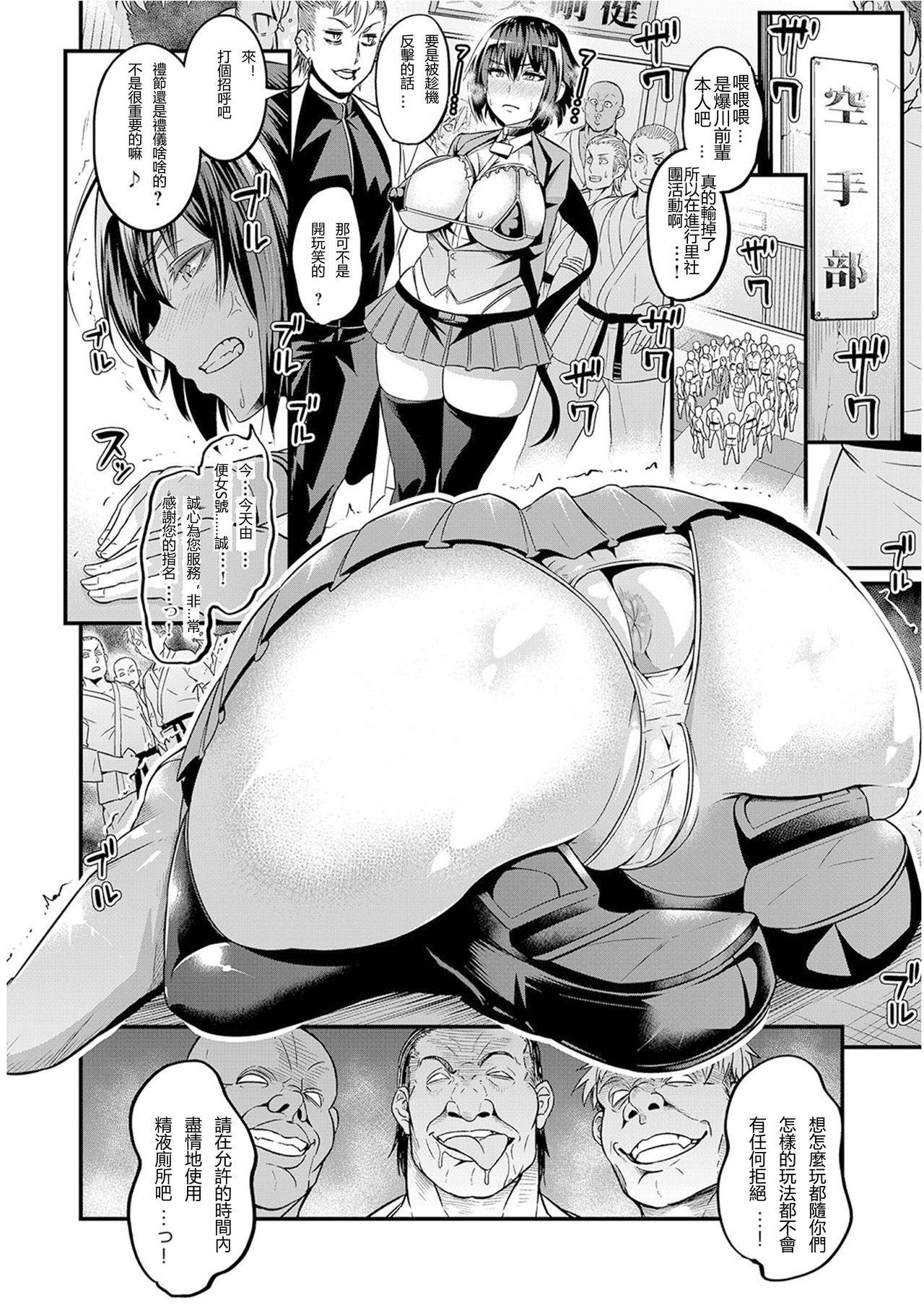 Moudokusei Martial Arts   妄毒性武術 14