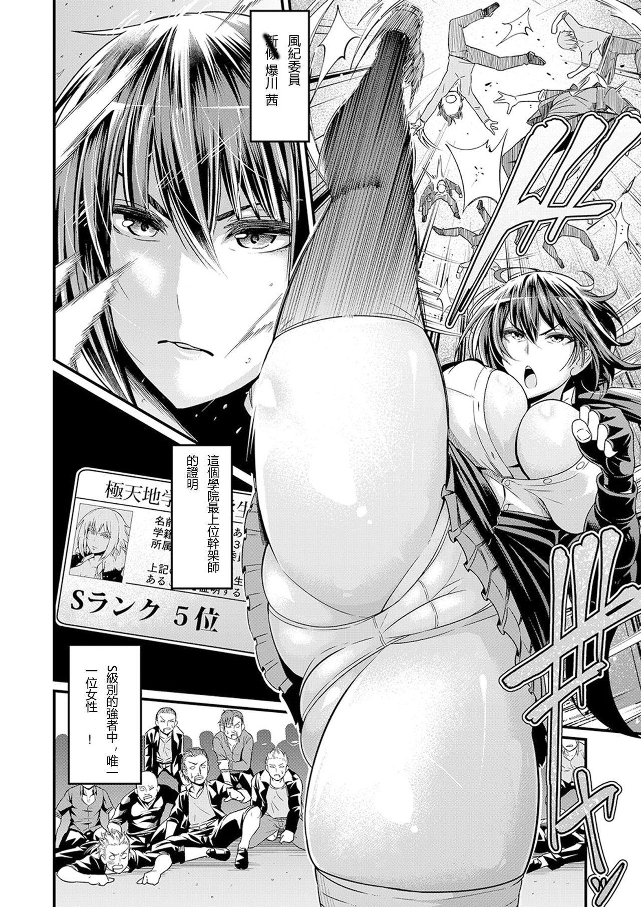 Moudokusei Martial Arts   妄毒性武術 1