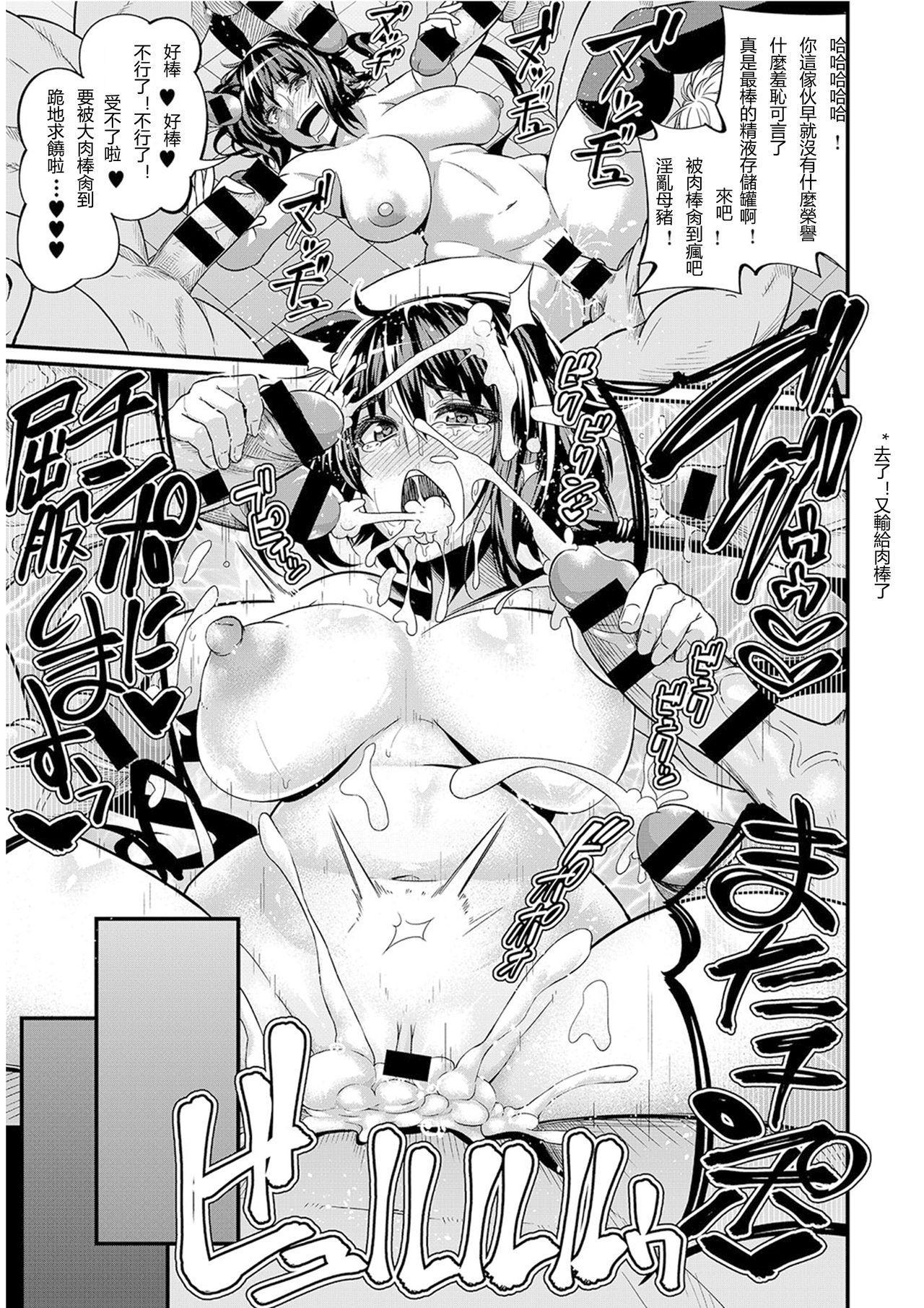 Moudokusei Martial Arts   妄毒性武術 23