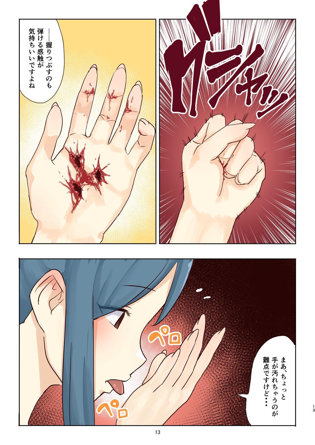 Zankoku Kyodai Musume Fondue-chan no Ecchi na Gyakusatsu 12