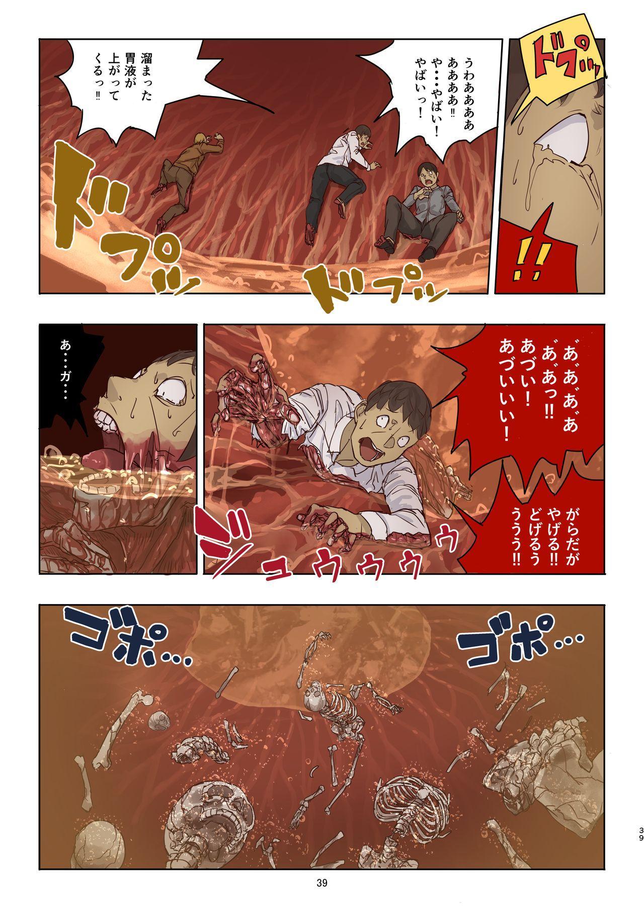 Zankoku Kyodai Musume Fondue-chan no Ecchi na Gyakusatsu 38