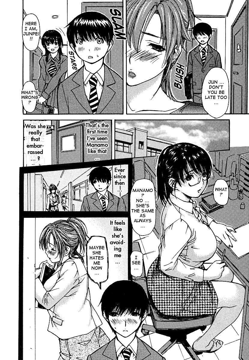 Tonari no Minano Sensei ⎮ My Neighboring Teacher Minano 15