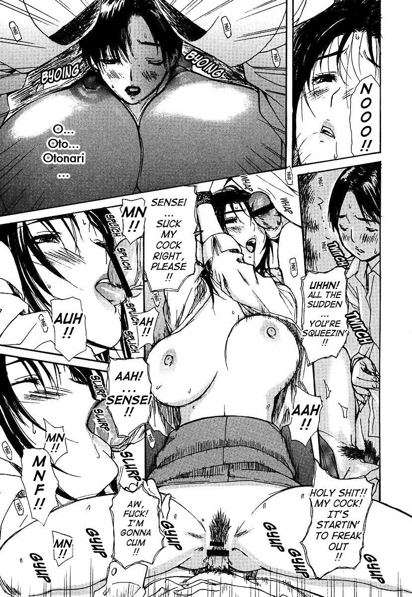 Tonari no Minano Sensei ⎮ My Neighboring Teacher Minano 168