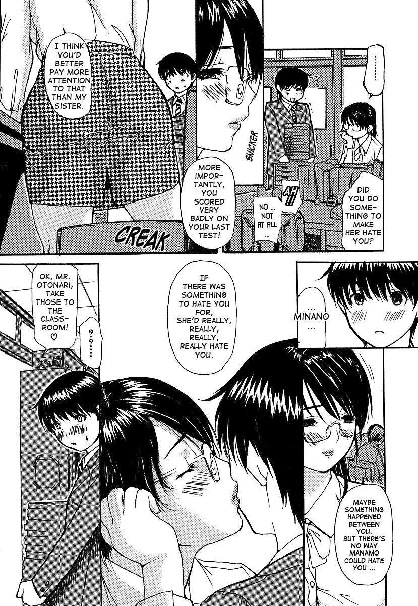 Tonari no Minano Sensei ⎮ My Neighboring Teacher Minano 16