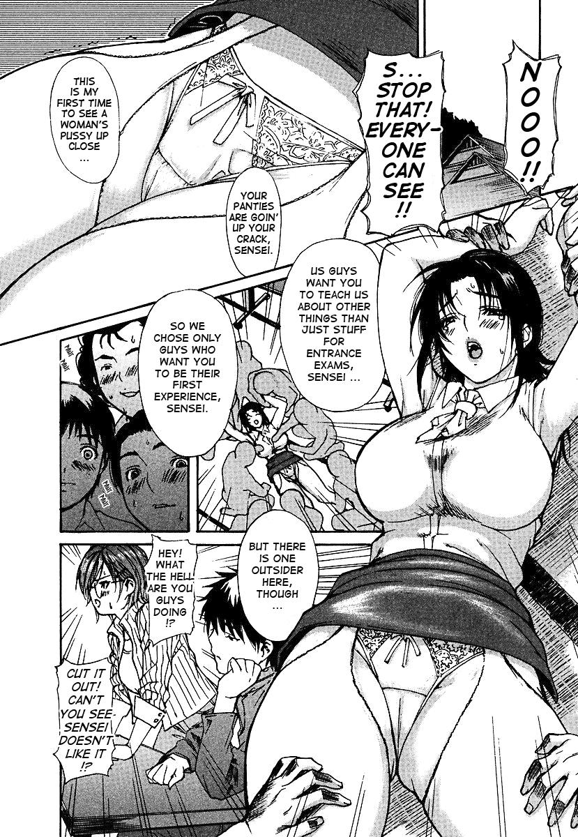 Tonari no Minano Sensei ⎮ My Neighboring Teacher Minano 177