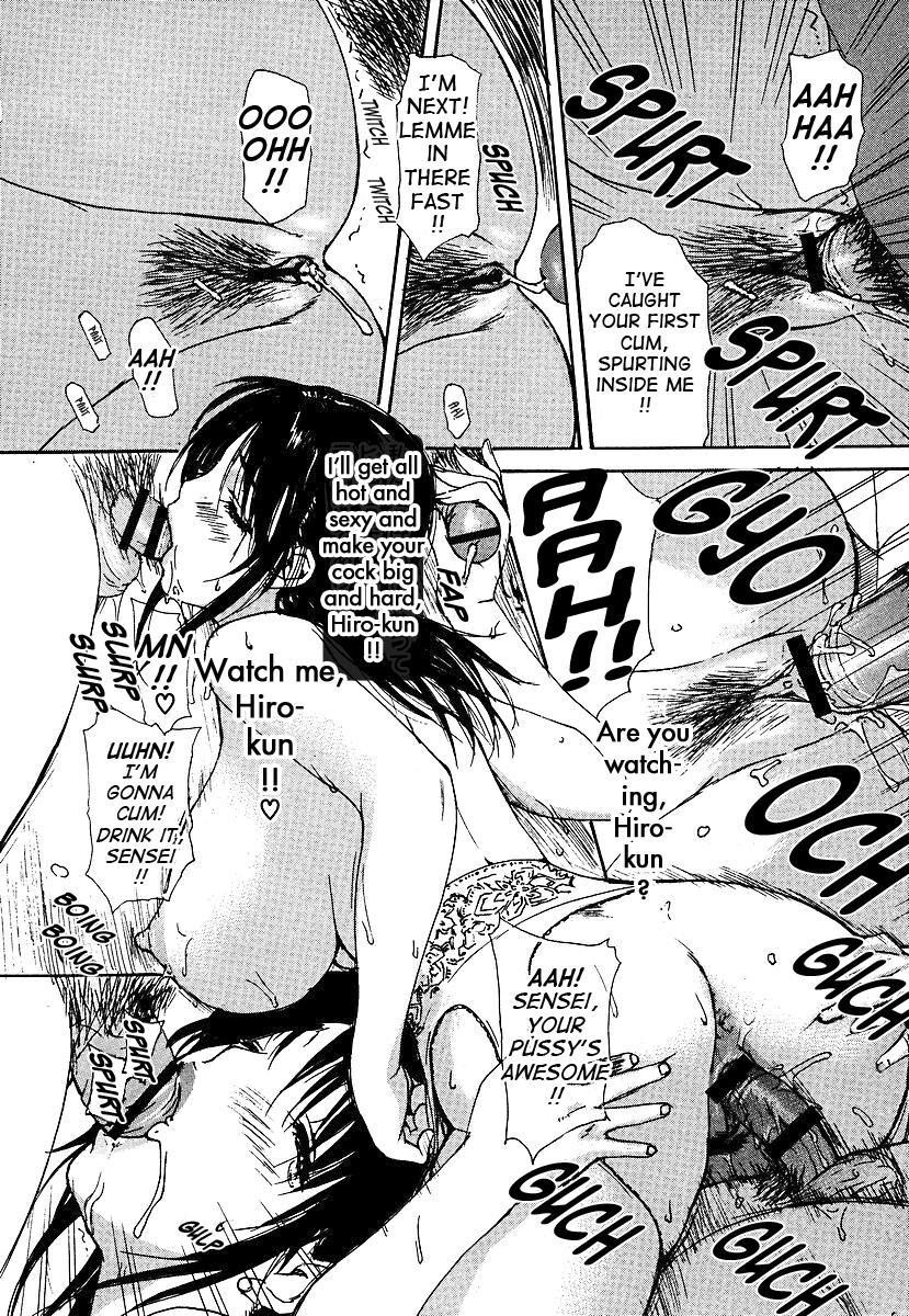 Tonari no Minano Sensei ⎮ My Neighboring Teacher Minano 183