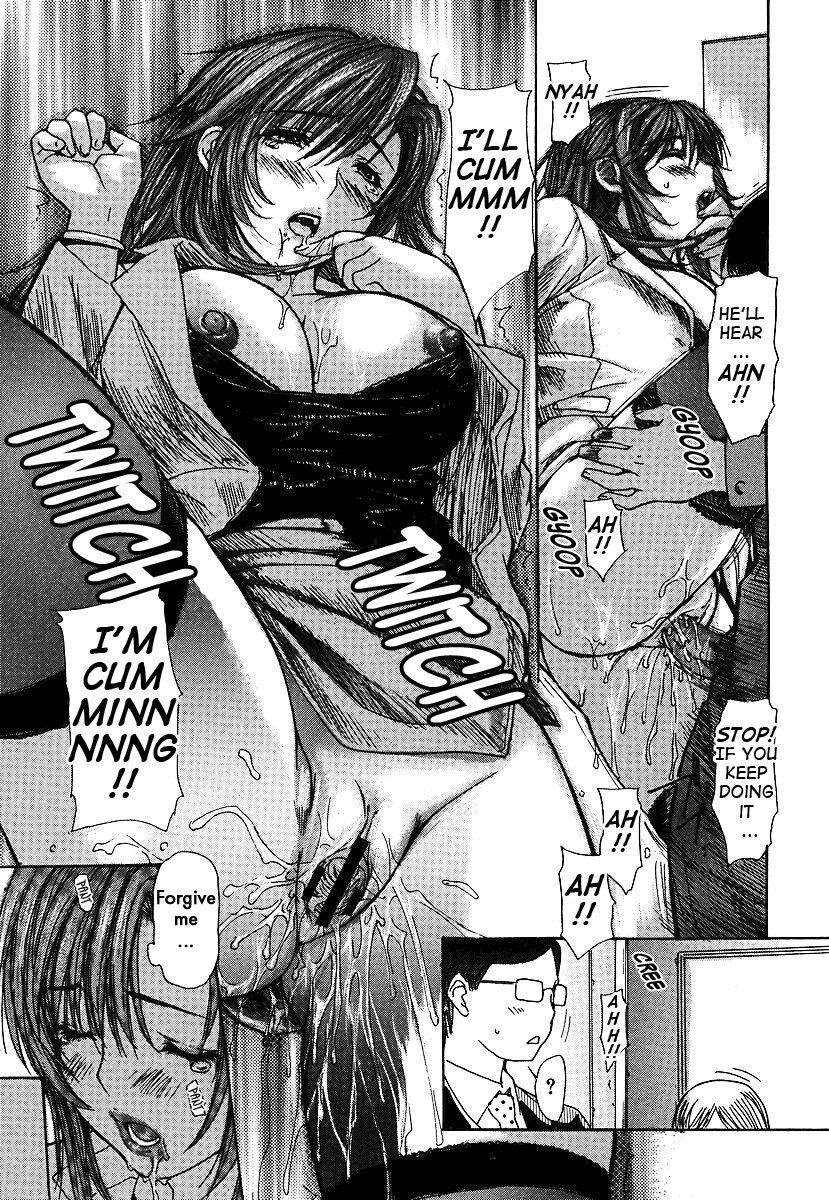 Tonari no Minano Sensei ⎮ My Neighboring Teacher Minano 42