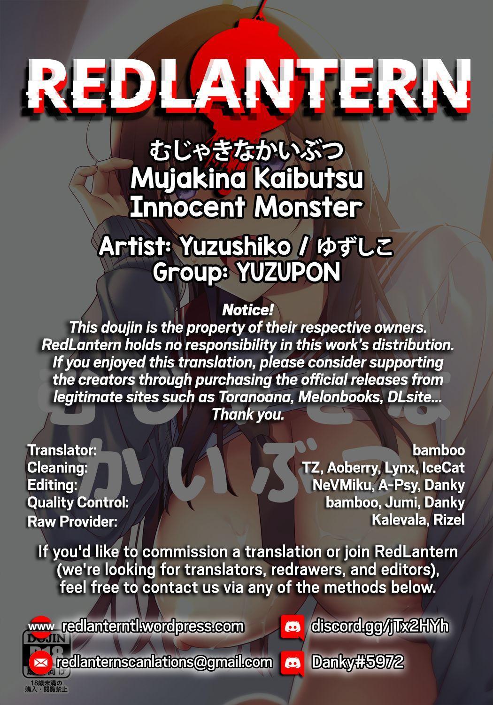 Mujaki na Kaibutsu | Innocent Monster 22