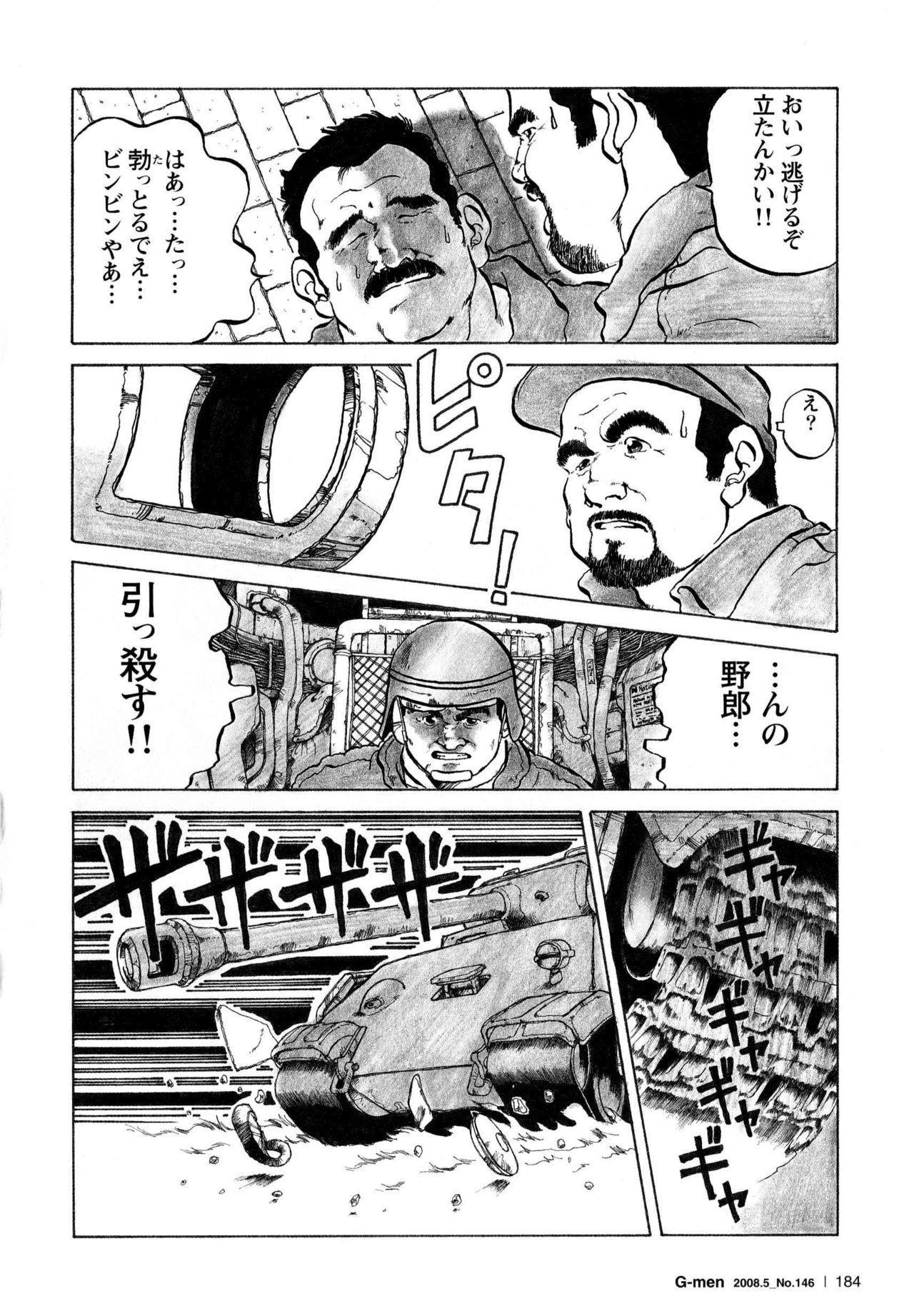 Senso to Heiwa 9