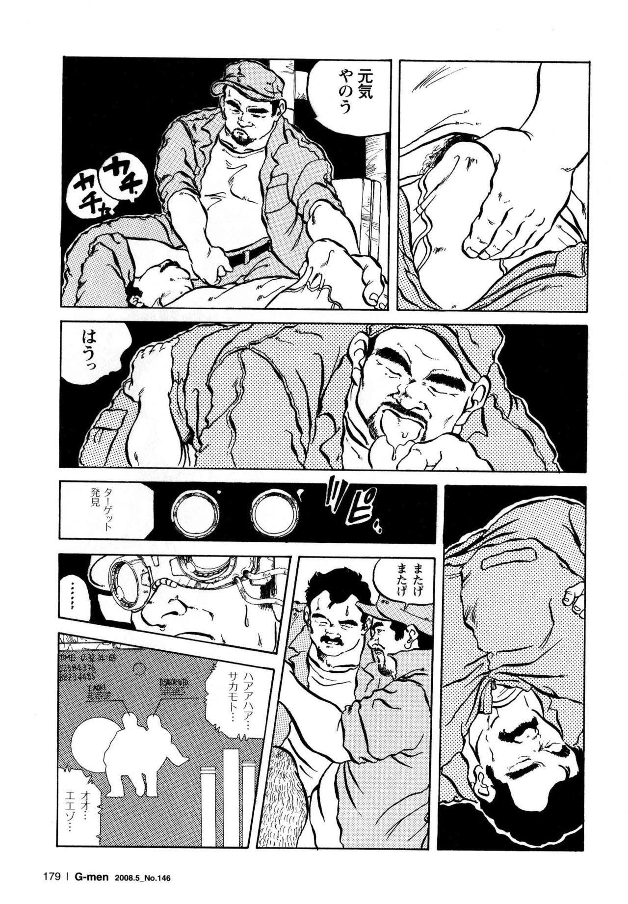 Senso to Heiwa 4