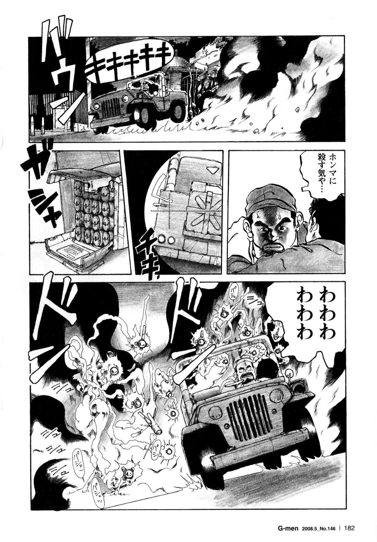 Senso to Heiwa 7
