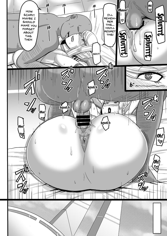 Shoukin Kasegi to Saimin Seikou 22