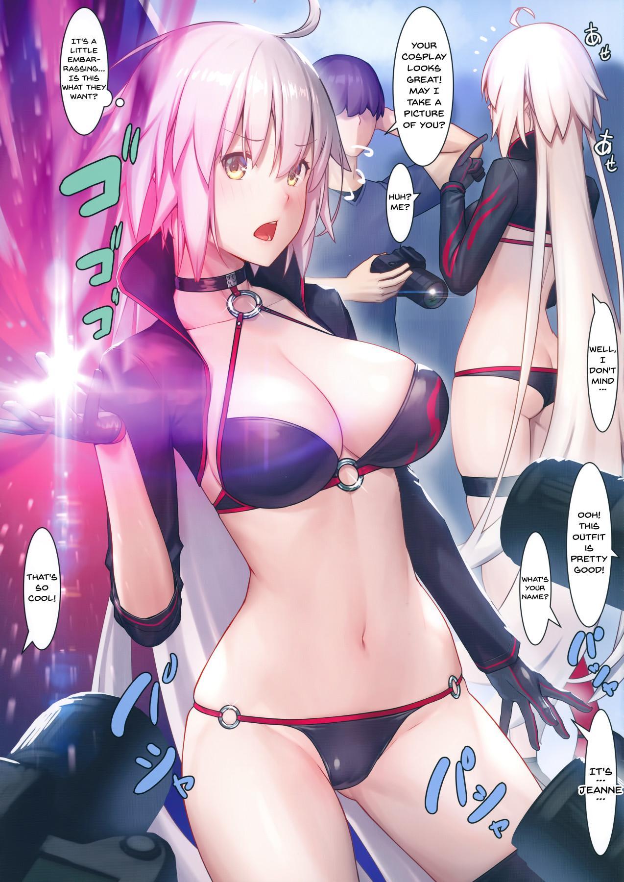 "Fate/Gentle Order 4 ""Alter"" 3"
