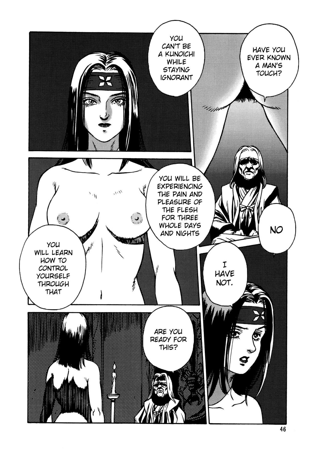 Kunoichi Inmaihen 43