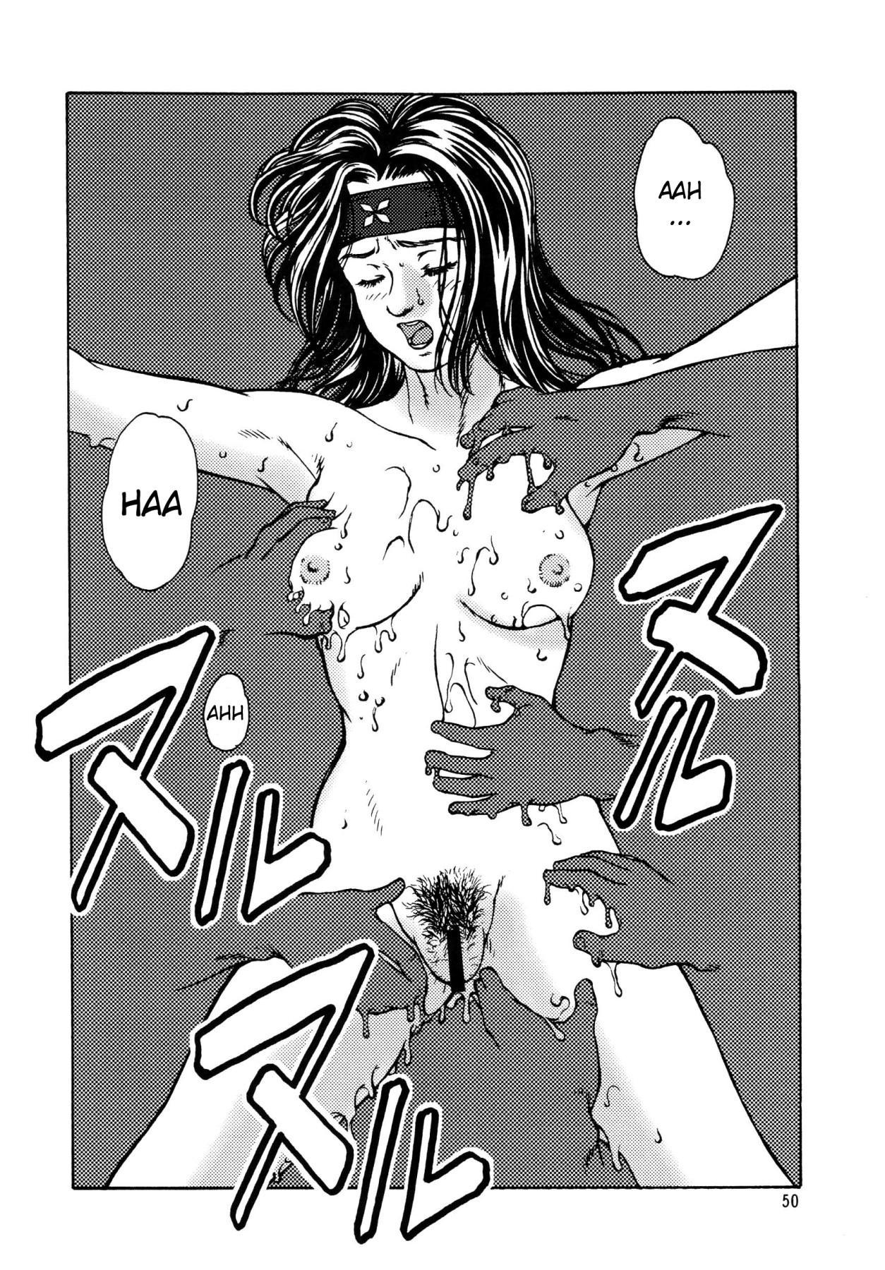 Kunoichi Inmaihen 47