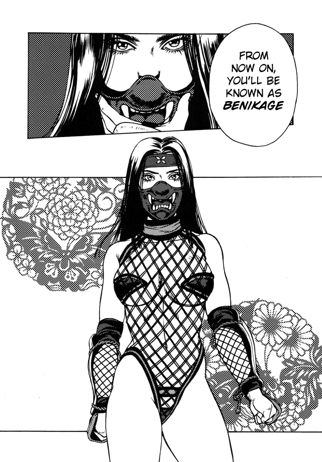 Kunoichi Inmaihen 57