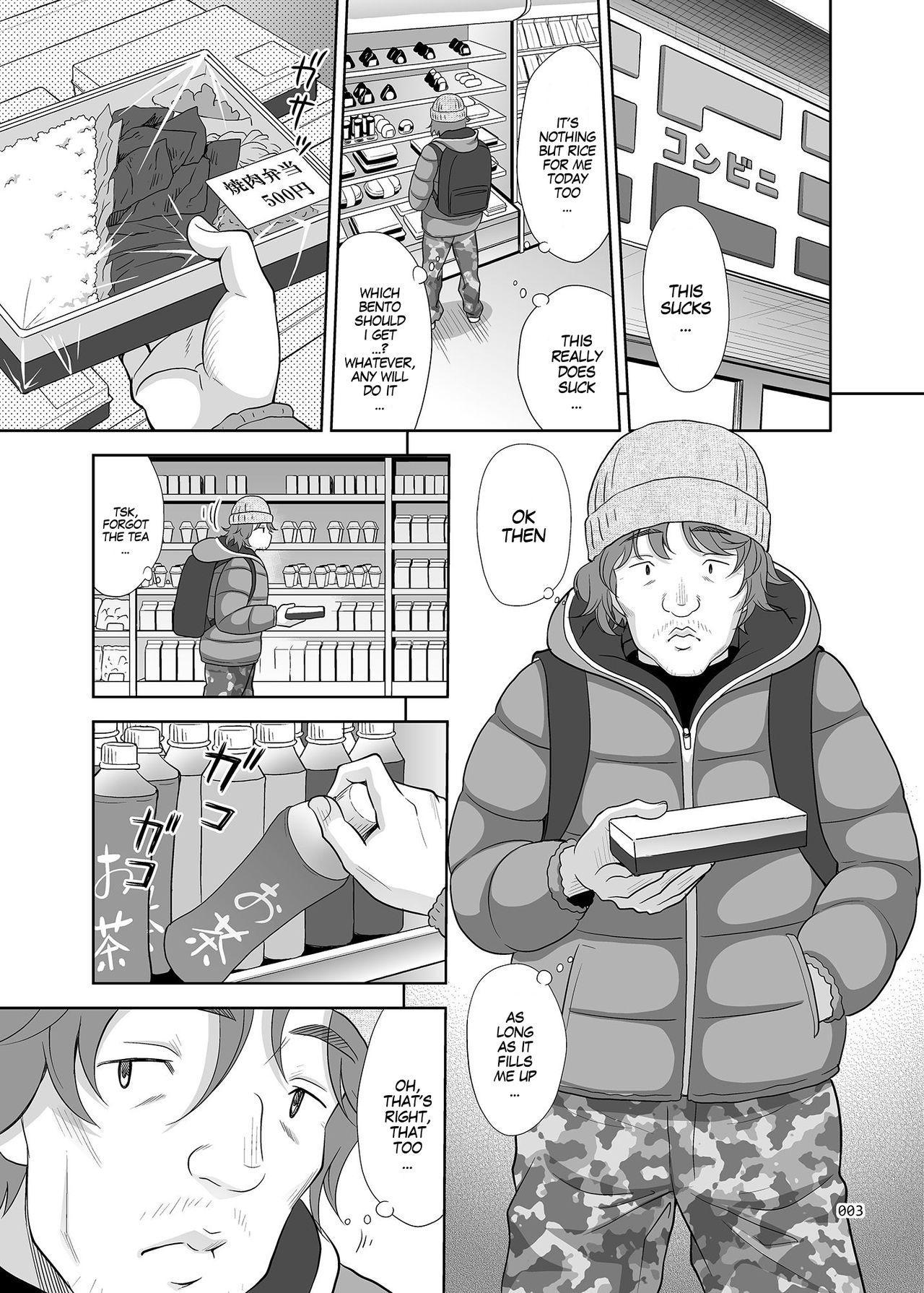 Shoujo ga Kaeru Machi 1 l A Street Where You Can Purchase Young GIrls 1 1